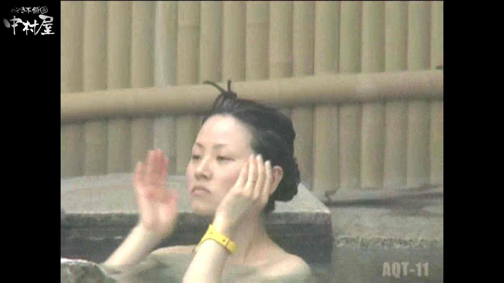 Aquaな露天風呂Vol.875潜入盗撮露天風呂十一判湯 其の四 OLのエロ生活 エロ画像 65連発 22