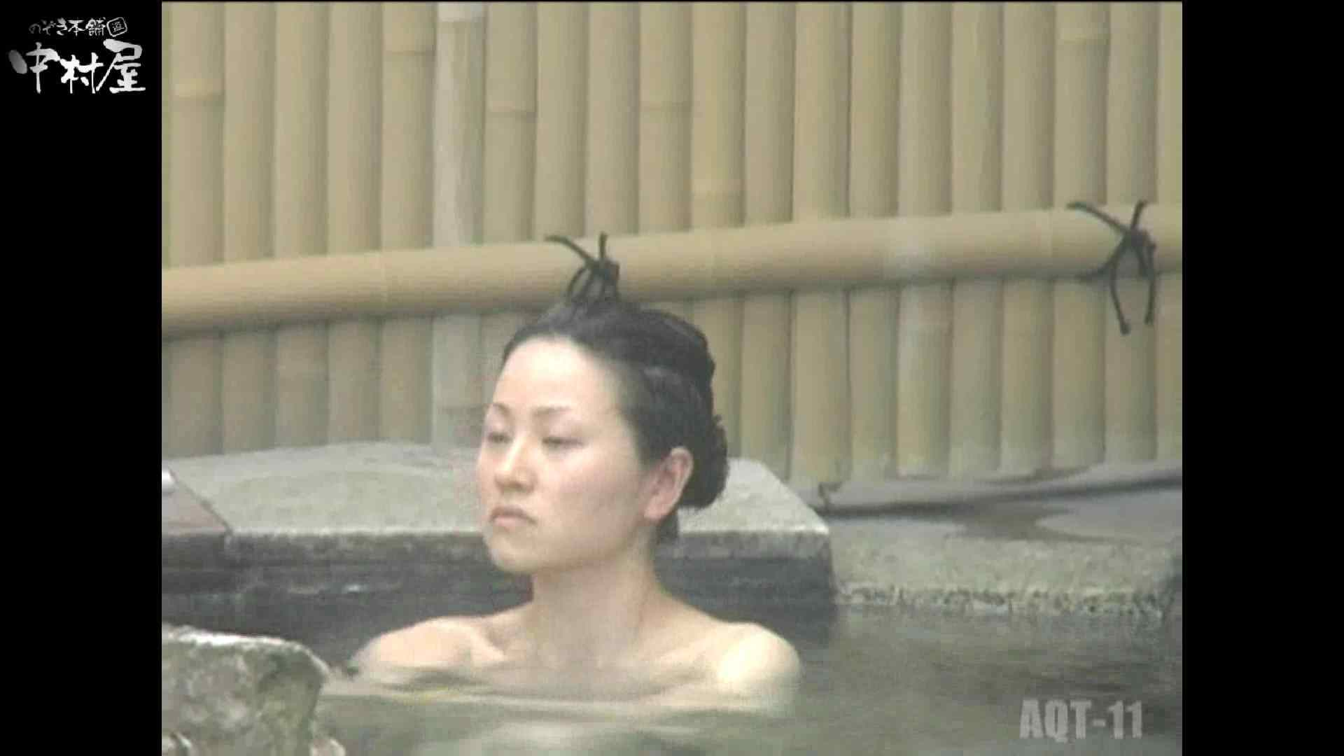 Aquaな露天風呂Vol.875潜入盗撮露天風呂十一判湯 其の四 OLのエロ生活 エロ画像 65連発 34