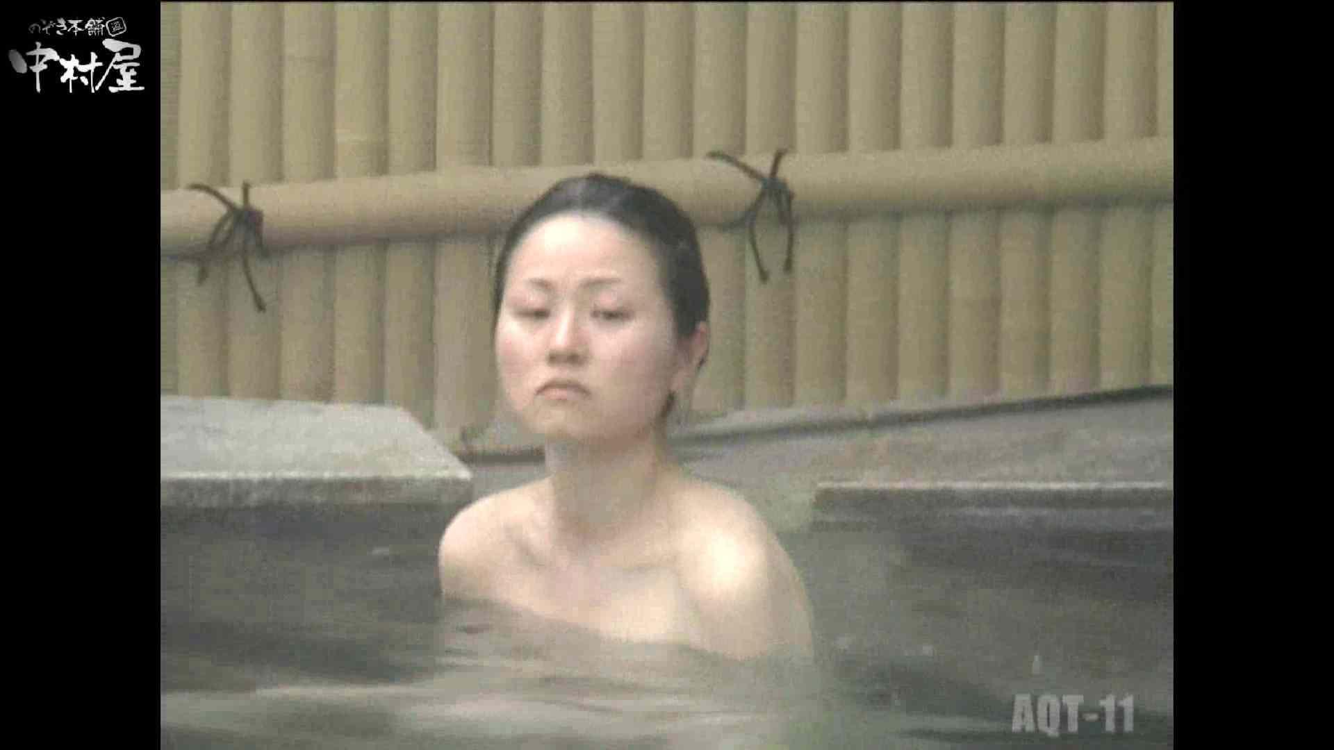 Aquaな露天風呂Vol.875潜入盗撮露天風呂十一判湯 其の四 露天風呂  65連発 64