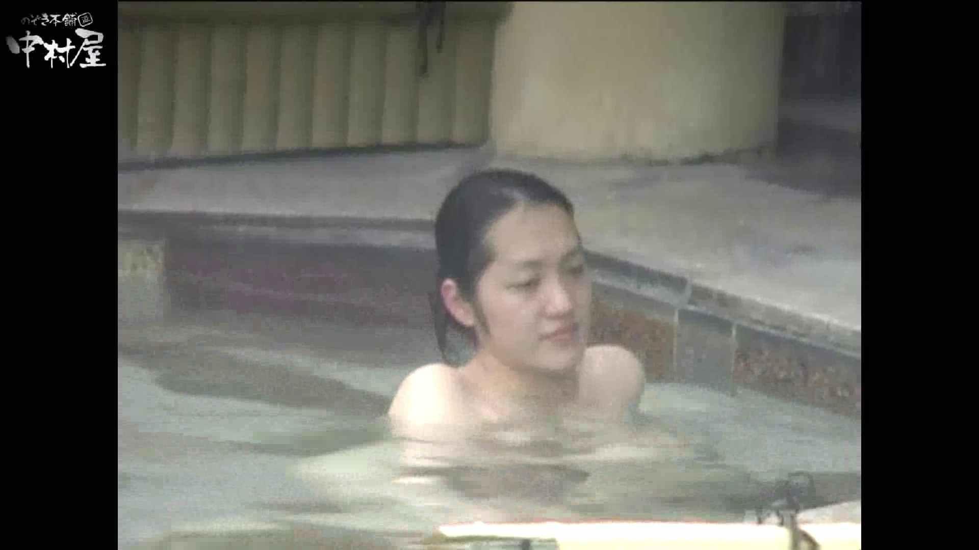 Aquaな露天風呂Vol.875潜入盗撮露天風呂十一判湯 其の五 OLのエロ生活 ヌード画像 113連発 10