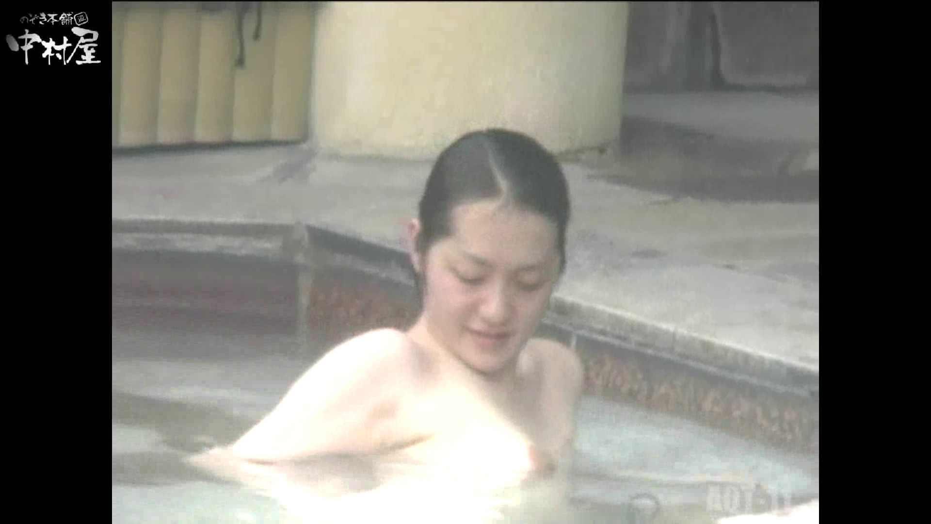 Aquaな露天風呂Vol.875潜入盗撮露天風呂十一判湯 其の五 露天風呂 | 盗撮  113連発 21