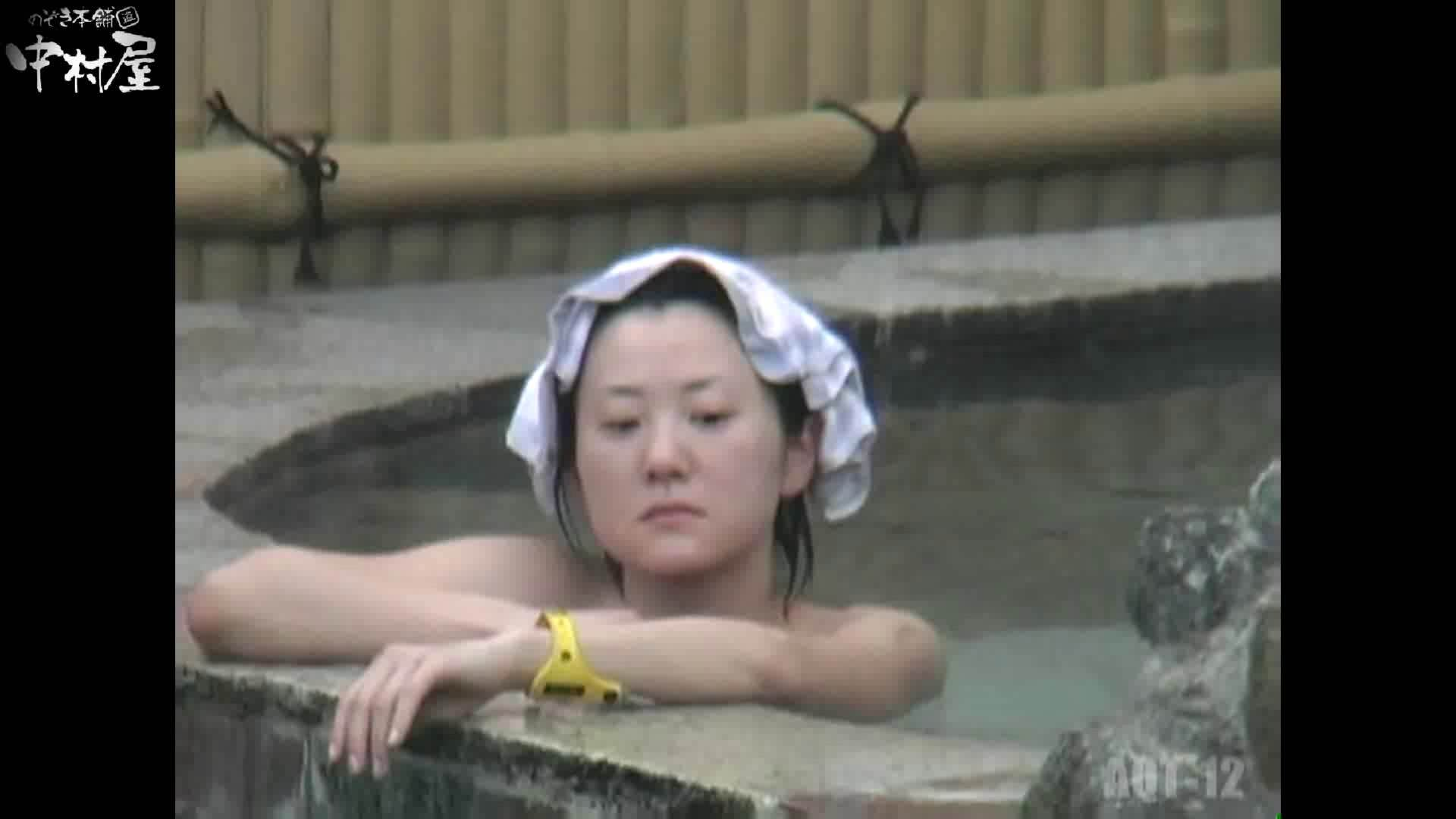 Aquaな露天風呂Vol.876潜入盗撮露天風呂十二判湯 其の三 露天風呂 | 盗撮  62連発 5