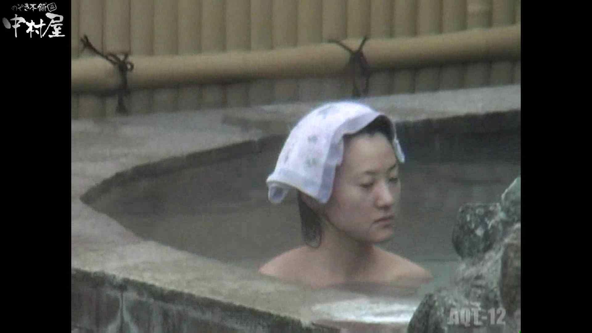 Aquaな露天風呂Vol.876潜入盗撮露天風呂十二判湯 其の三 露天風呂 | 盗撮  62連発 33
