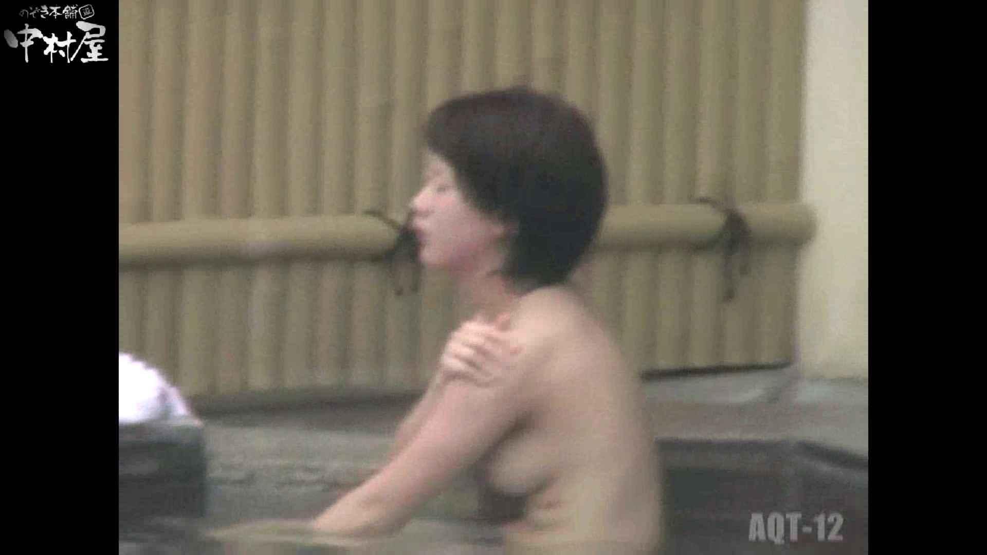 Aquaな露天風呂Vol.876潜入盗撮露天風呂十二判湯 其の五 盗撮 性交動画流出 112連発 10