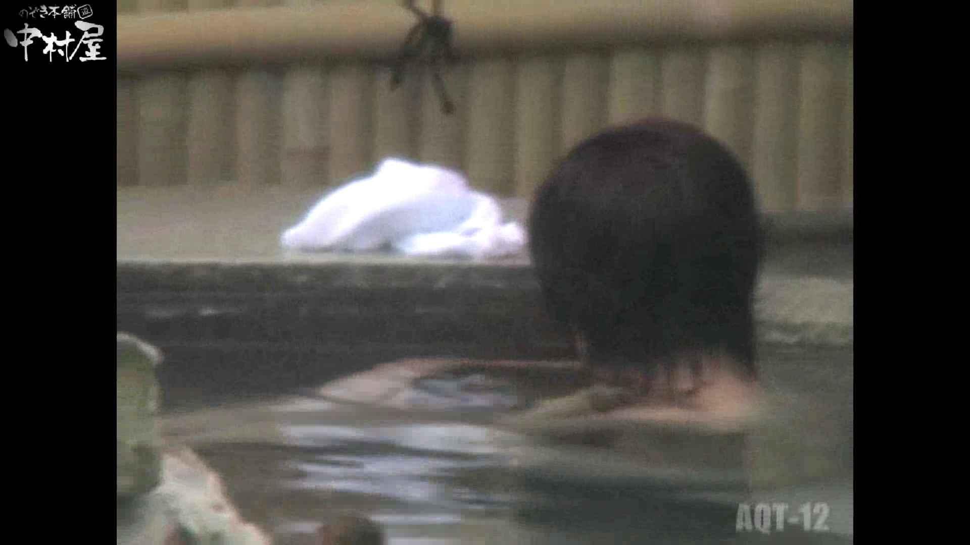 Aquaな露天風呂Vol.876潜入盗撮露天風呂十二判湯 其の五 盗撮 性交動画流出 112連発 38