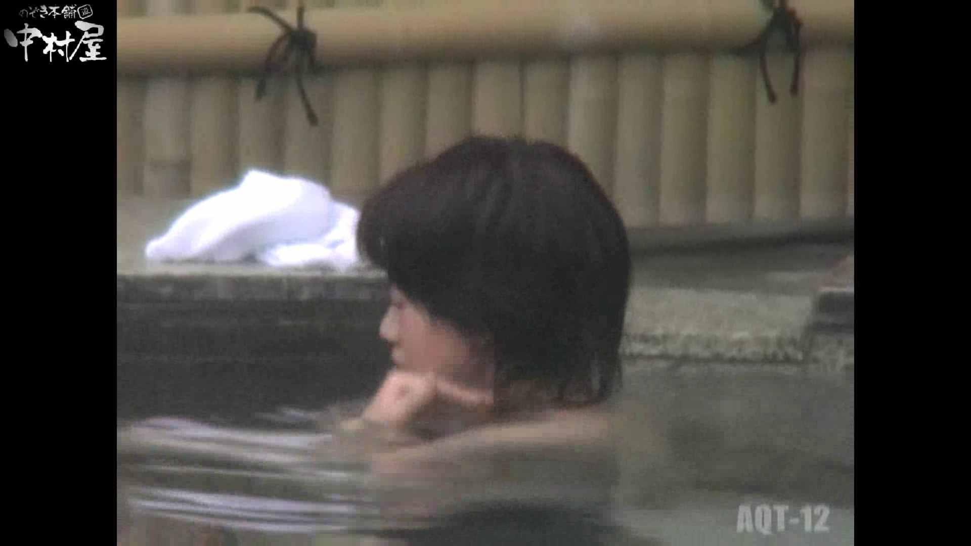 Aquaな露天風呂Vol.876潜入盗撮露天風呂十二判湯 其の五 潜入  112連発 48