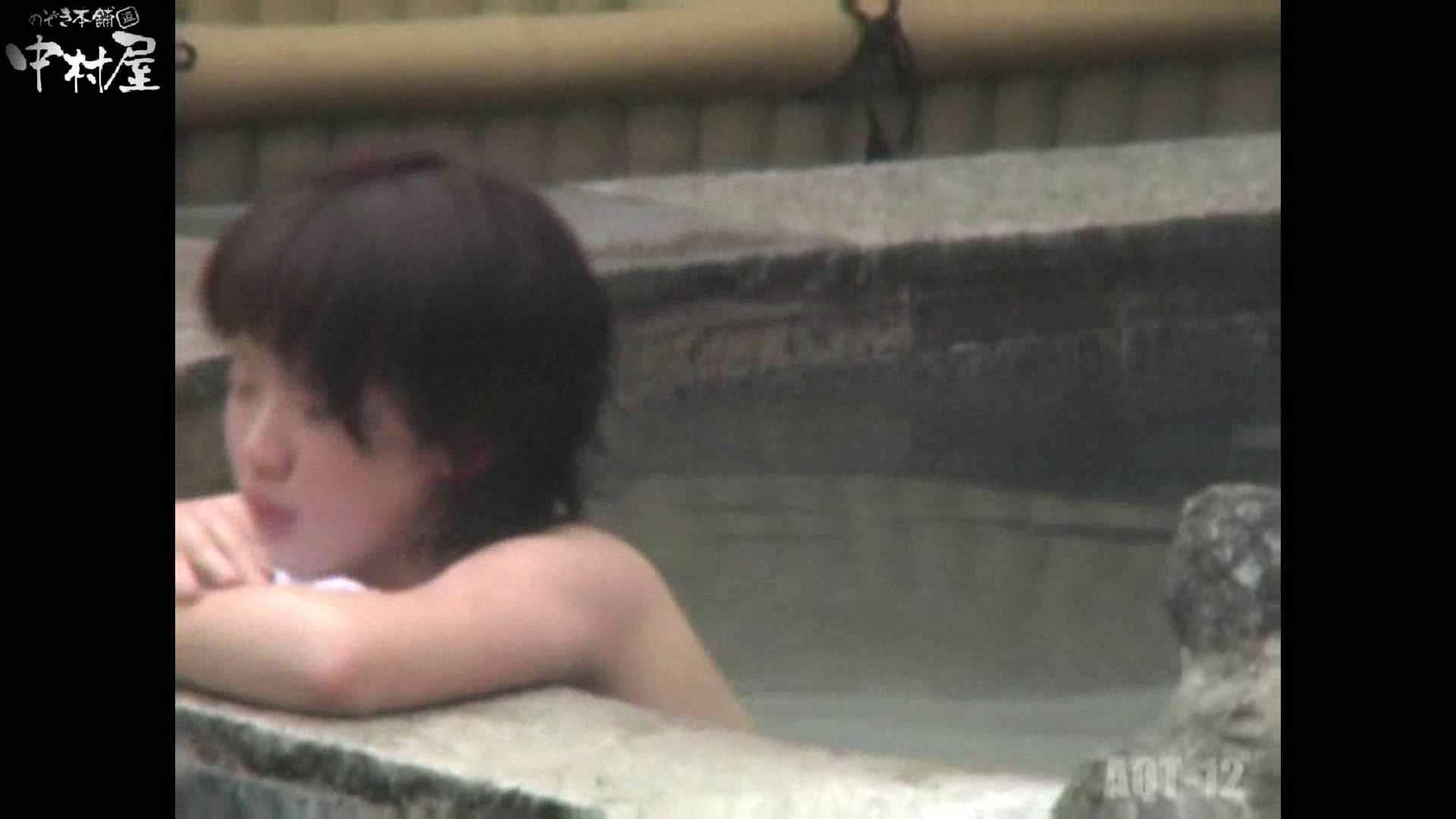 Aquaな露天風呂Vol.876潜入盗撮露天風呂十二判湯 其の五 露天風呂 SEX無修正画像 112連発 83