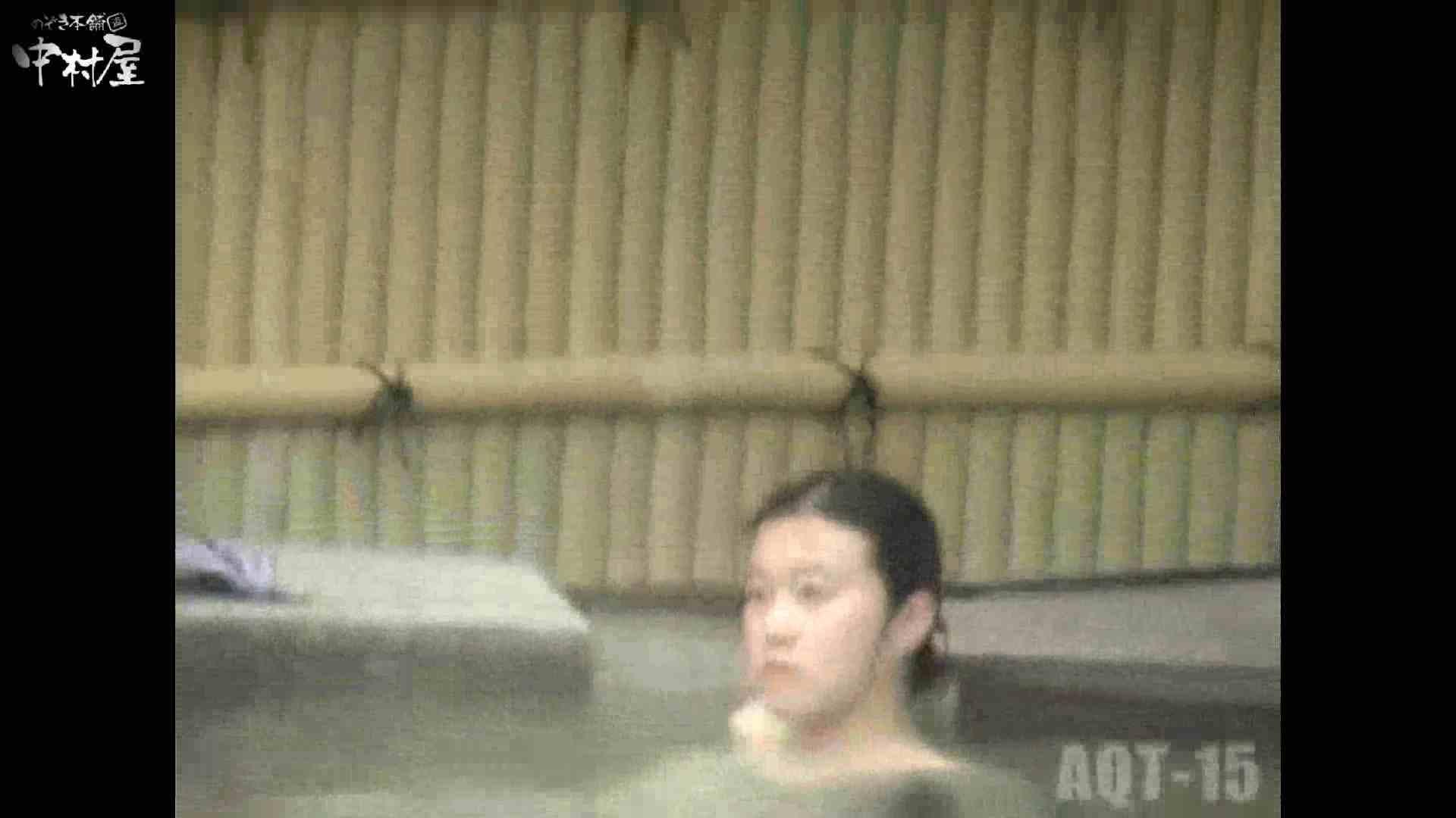 Aquaな露天風呂Vol.878潜入盗撮露天風呂十五判湯 其の三 潜入 性交動画流出 108連発 62