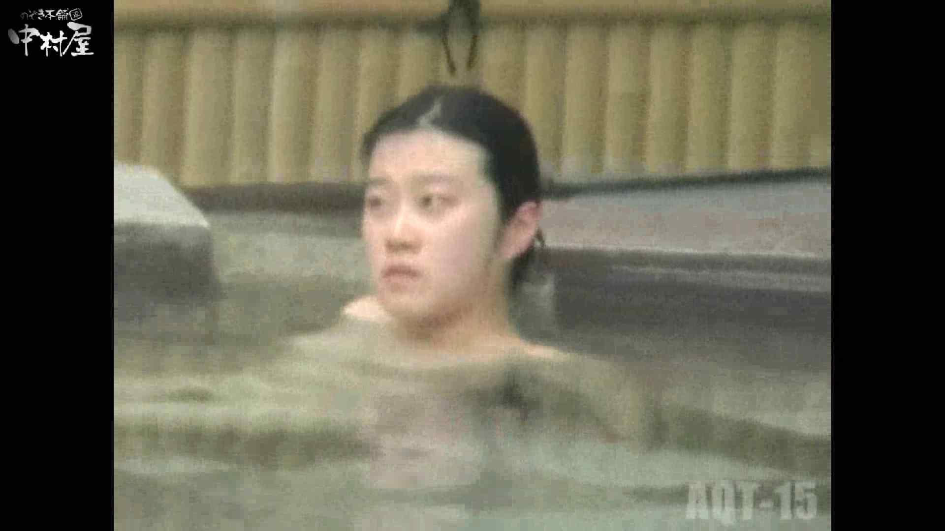 Aquaな露天風呂Vol.878潜入盗撮露天風呂十五判湯 其の三 潜入 性交動画流出 108連発 78