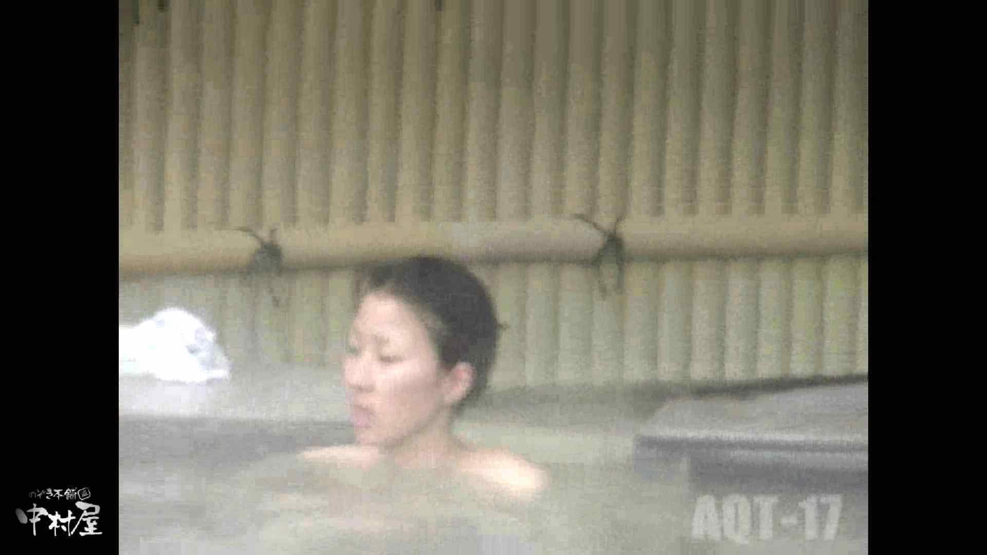 Aquaな露天風呂Vol.881潜入盗撮露天風呂十七判湯 其の二 OLのエロ生活   露天風呂  60連発 1