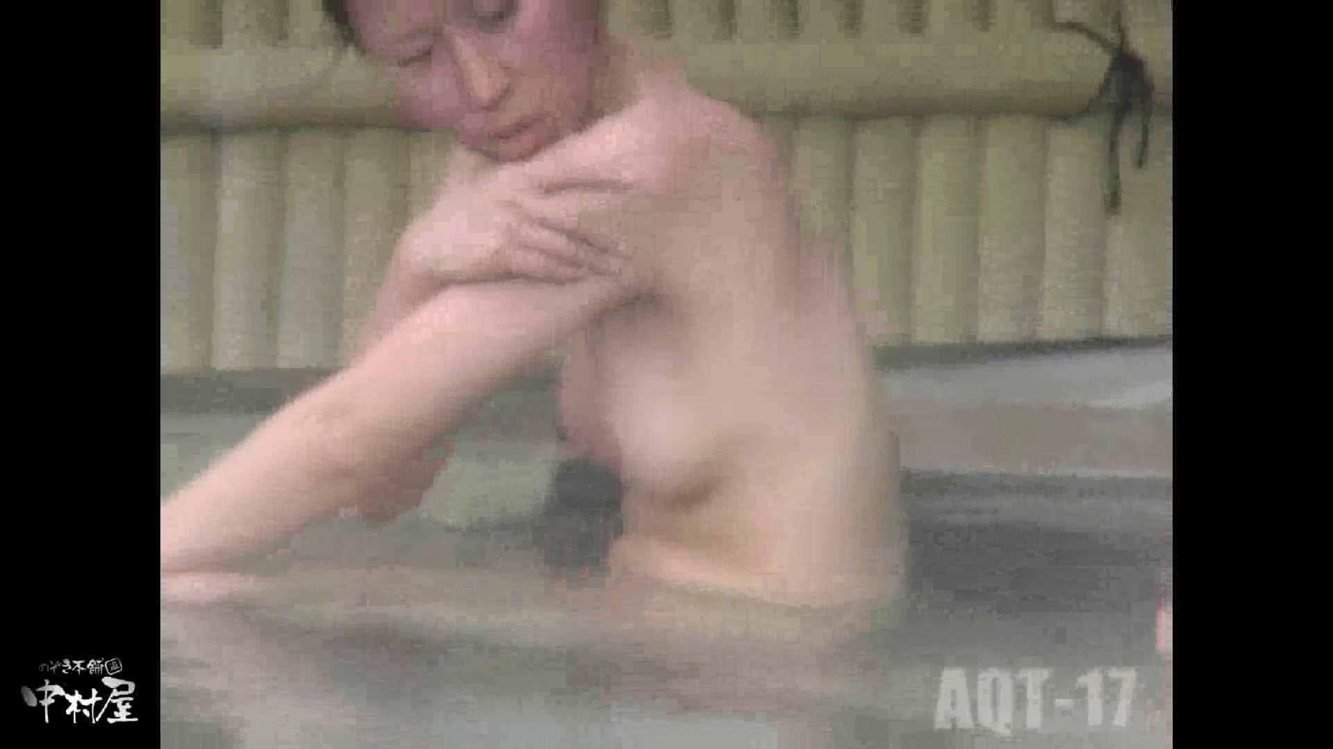 無料アダルト動画:Aquaな露天風呂Vol.881潜入盗撮露天風呂十七判湯 其の二:のぞき本舗 中村屋
