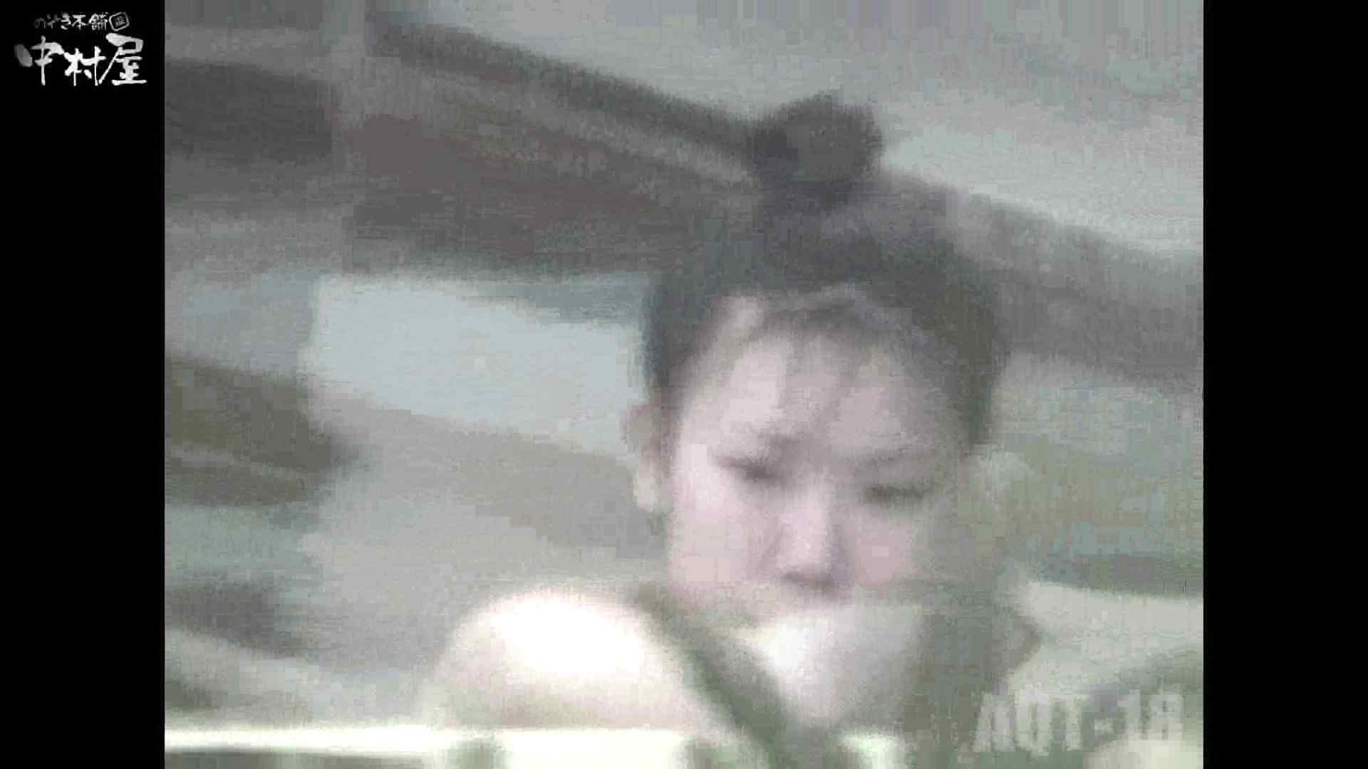 Aquaな露天風呂Vol.882潜入盗撮露天風呂十八判湯 其の二 潜入 | 露天風呂  39連発 5
