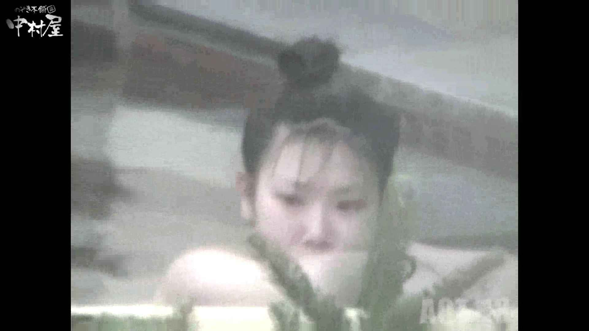 Aquaな露天風呂Vol.882潜入盗撮露天風呂十八判湯 其の二 盗撮 隠し撮りオマンコ動画紹介 39連発 7
