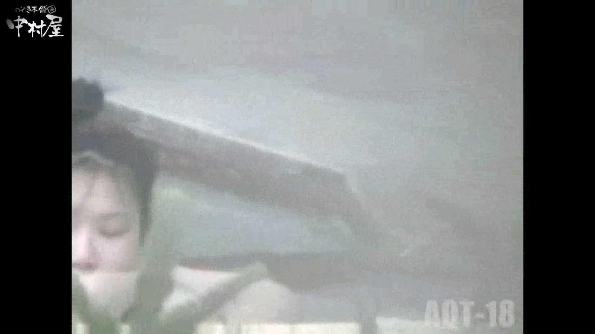 Aquaな露天風呂Vol.882潜入盗撮露天風呂十八判湯 其の二 盗撮 隠し撮りオマンコ動画紹介 39連発 11