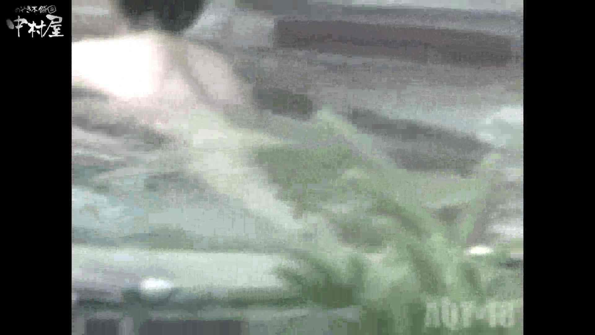 Aquaな露天風呂Vol.882潜入盗撮露天風呂十八判湯 其の二 盗撮 隠し撮りオマンコ動画紹介 39連発 23