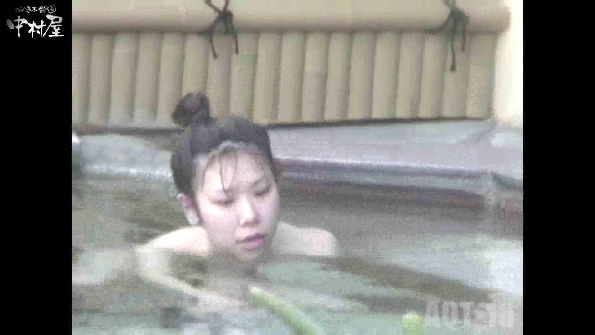Aquaな露天風呂Vol.882潜入盗撮露天風呂十八判湯 其の二 潜入  39連発 32