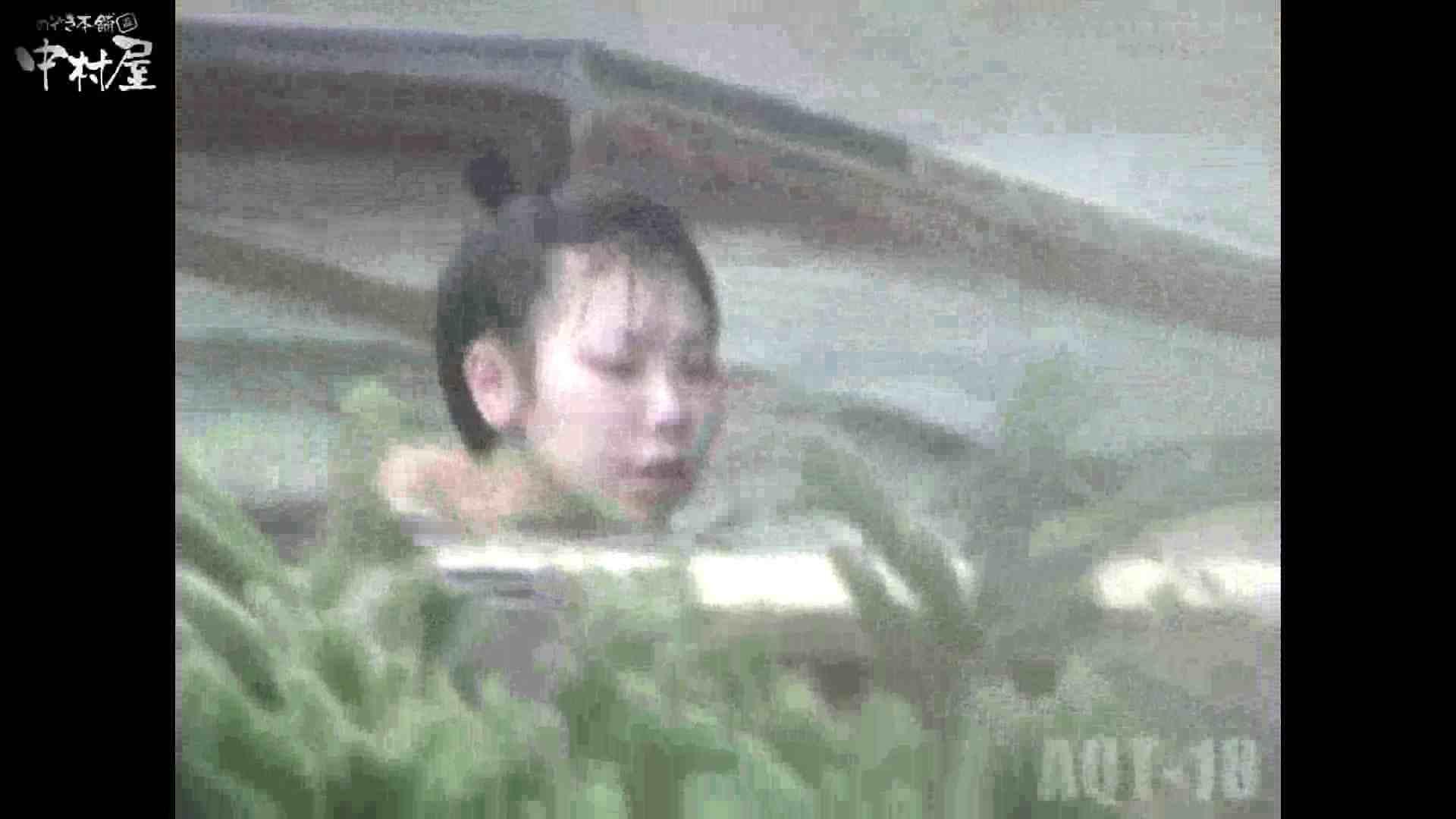 Aquaな露天風呂Vol.882潜入盗撮露天風呂十八判湯 其の二 OLのエロ生活 おめこ無修正動画無料 39連発 34