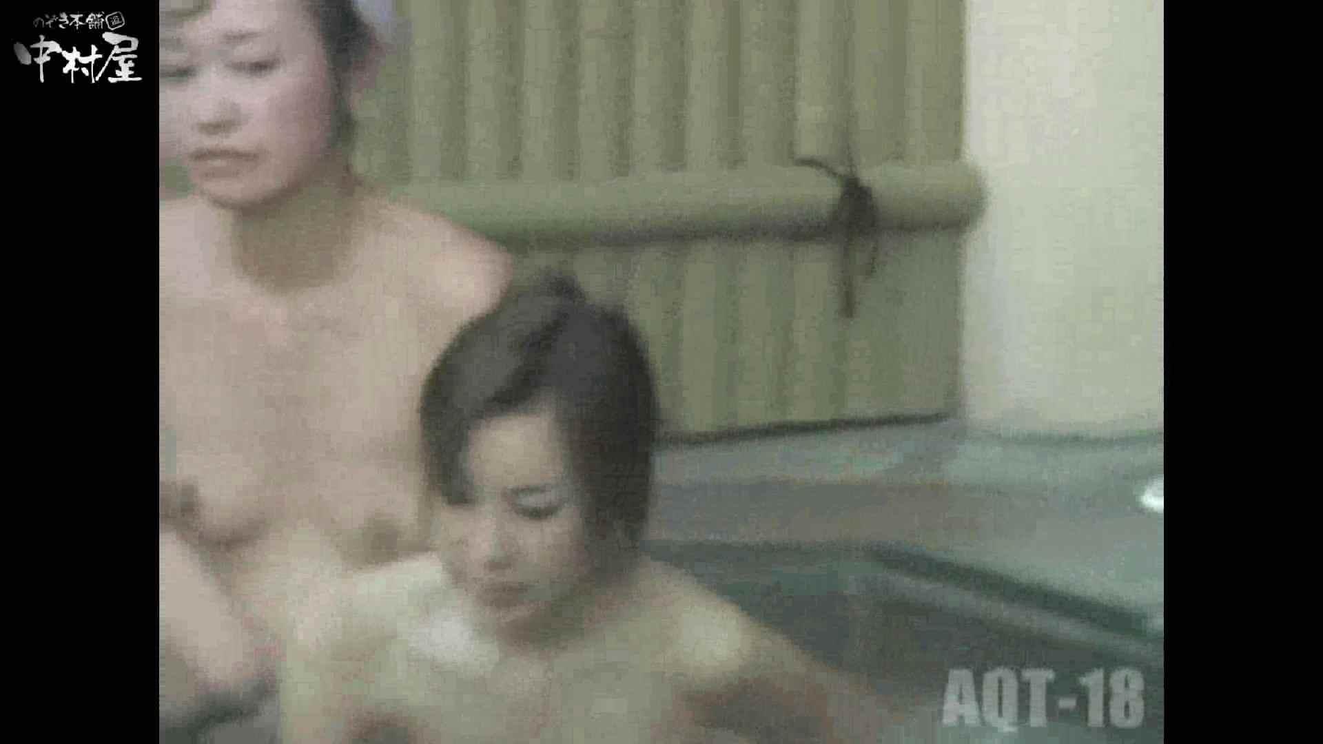 Aquaな露天風呂Vol.882潜入盗撮露天風呂十八判湯 其の四 盗撮 | 潜入  21連発 13
