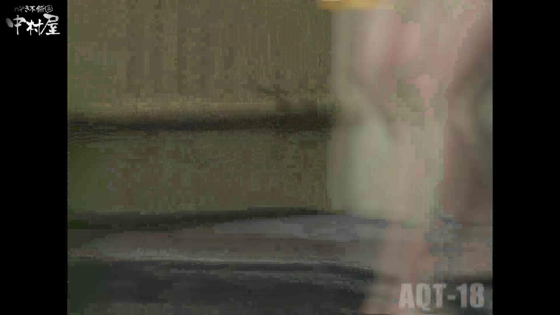 Aquaな露天風呂Vol.882潜入盗撮露天風呂十八判湯 其の五 OLのエロ生活   盗撮  77連発 45
