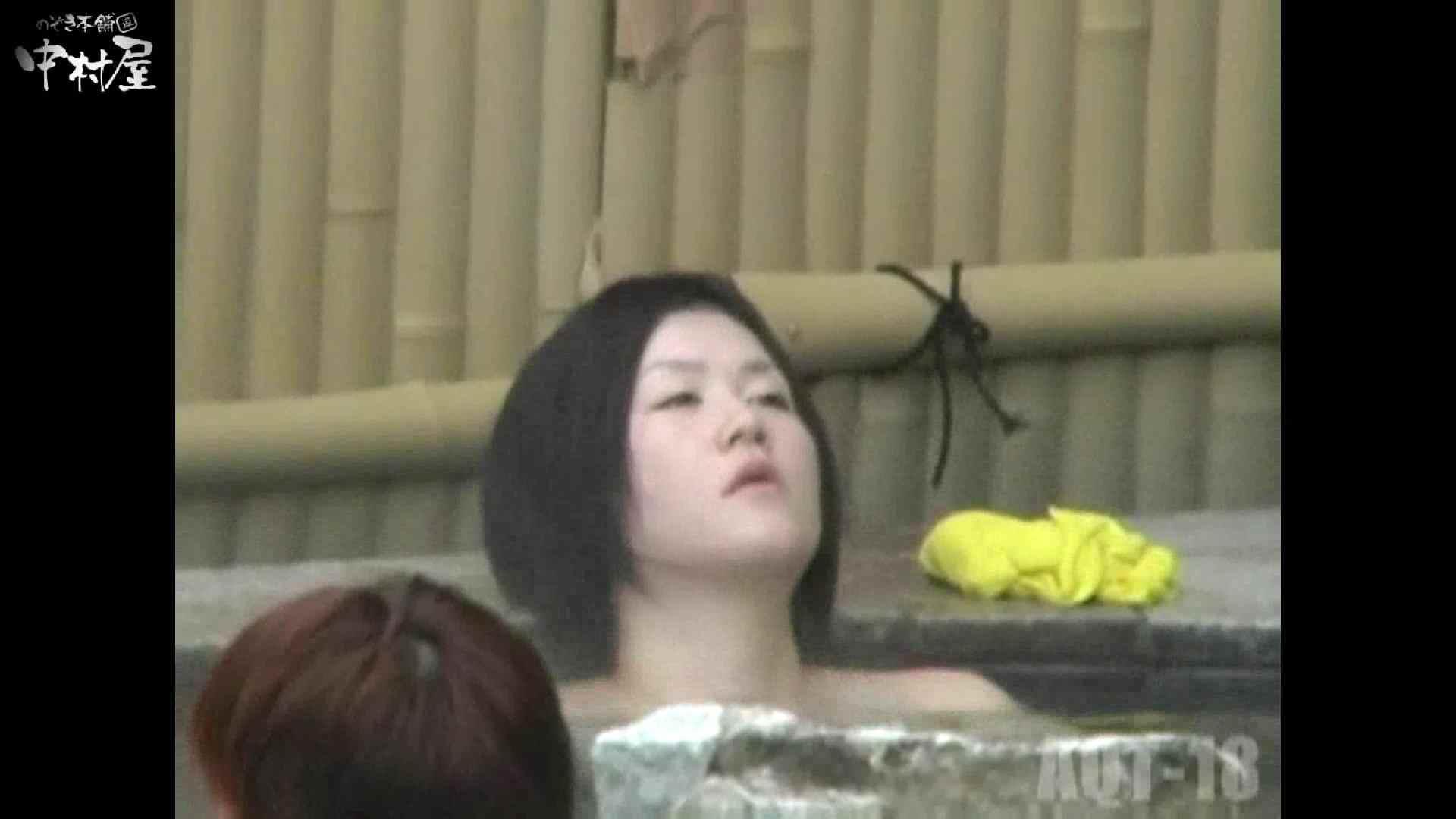 Aquaな露天風呂Vol.882潜入盗撮露天風呂十八判湯 其の五 潜入 SEX無修正画像 77連発 74