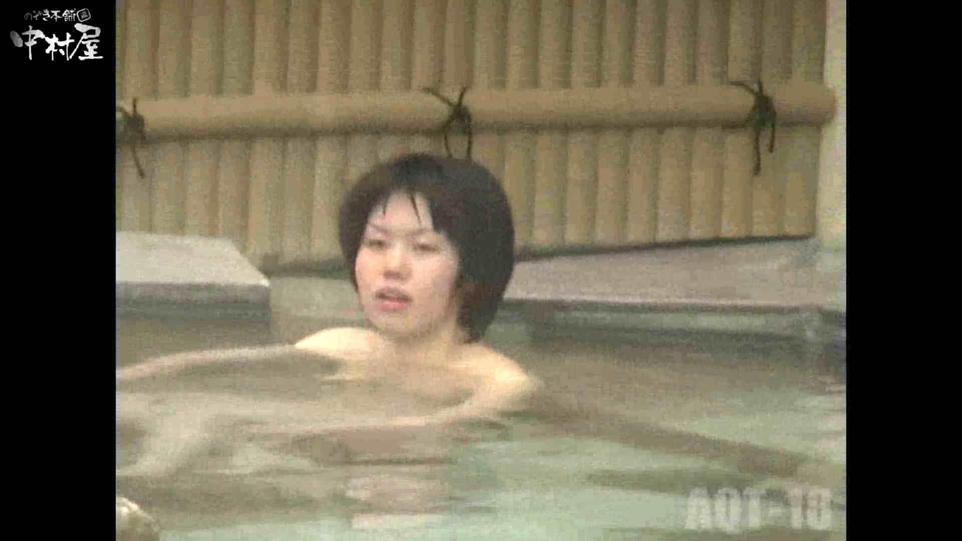 Aquaな露天風呂Vol.882潜入盗撮露天風呂十八判湯 其の七 盗撮 | 潜入  113連発 5