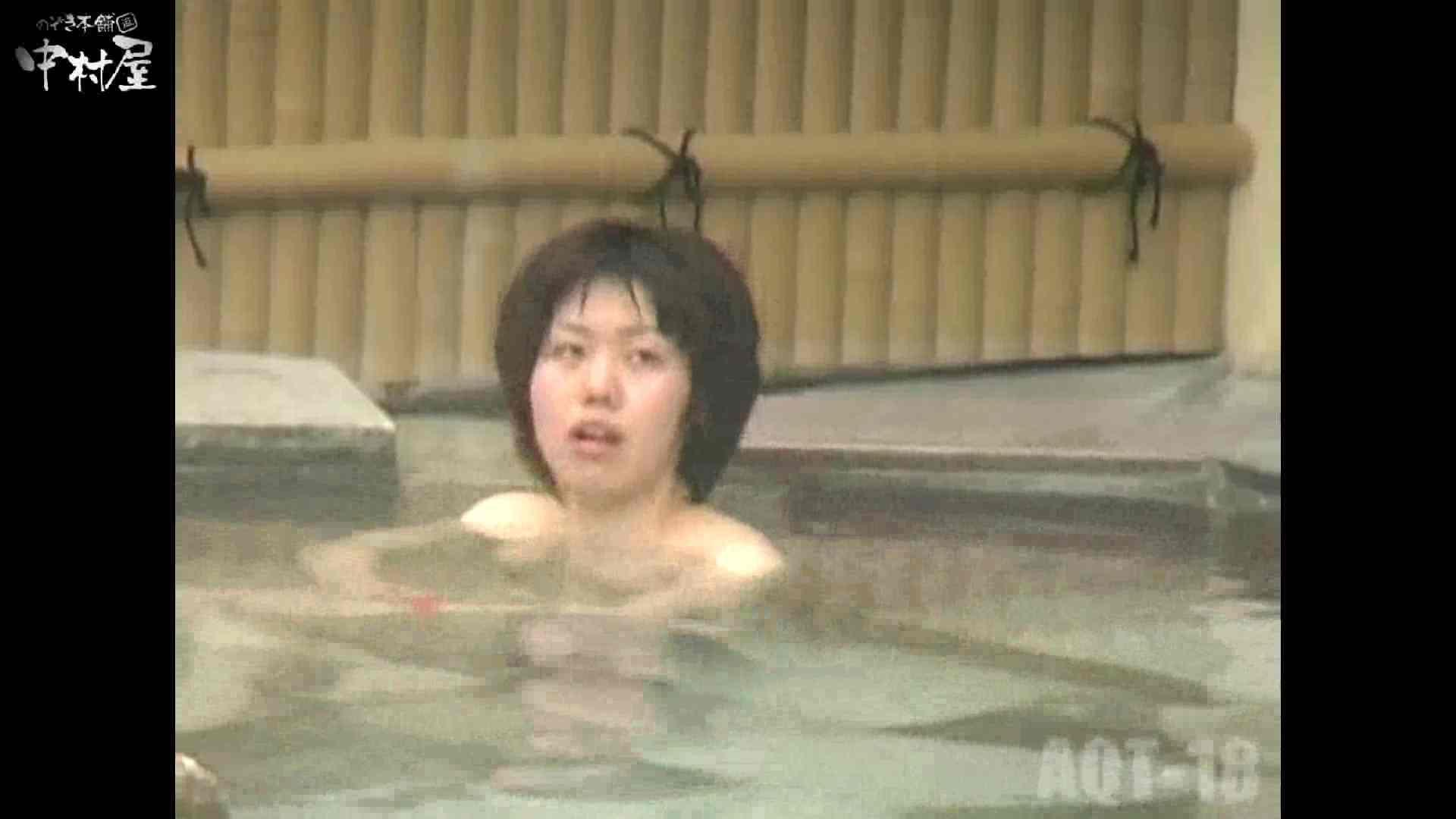 Aquaな露天風呂Vol.882潜入盗撮露天風呂十八判湯 其の七 盗撮 | 潜入  113連発 17