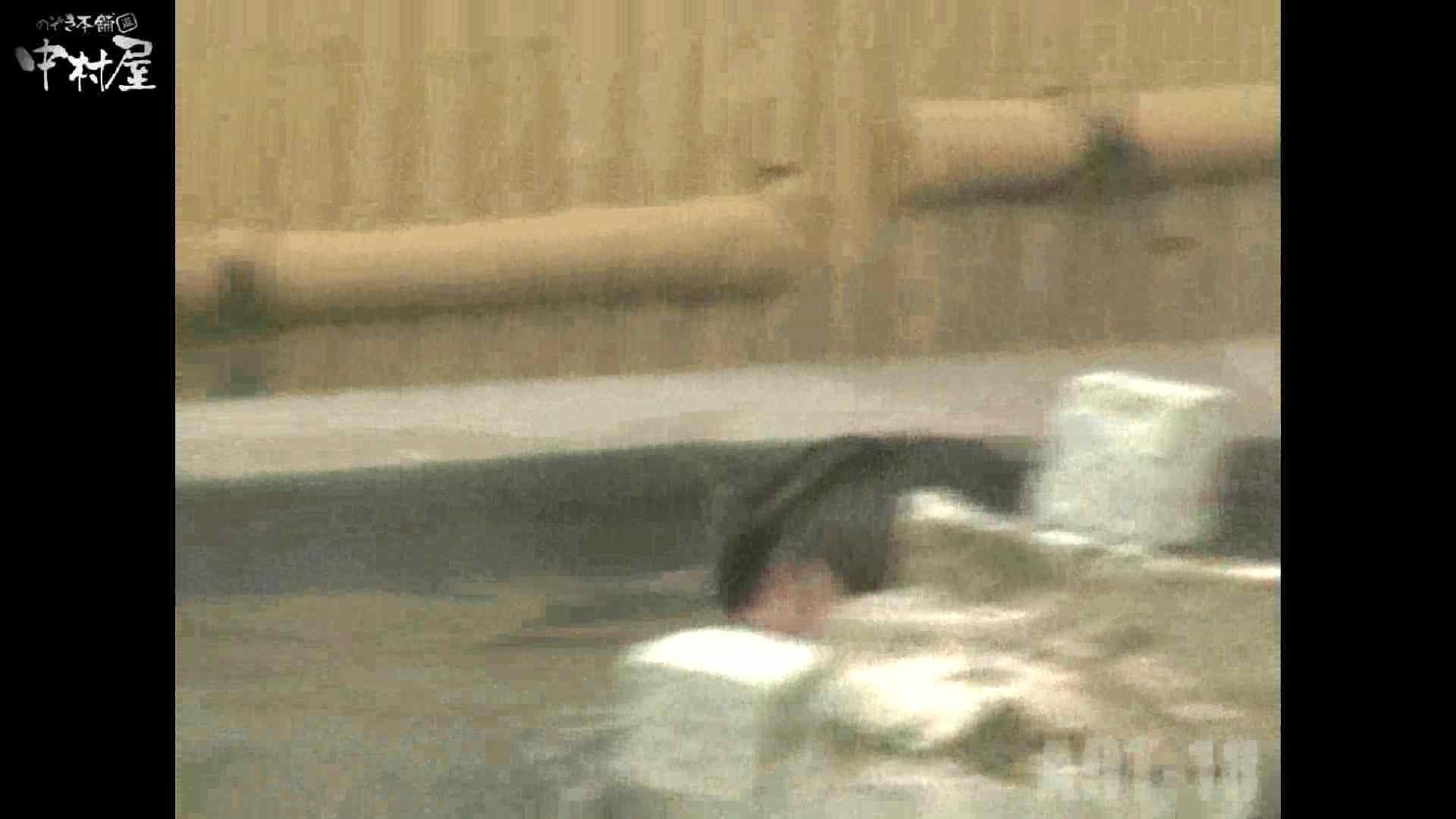 Aquaな露天風呂Vol.882潜入盗撮露天風呂十八判湯 其の七 盗撮 | 潜入  113連発 49