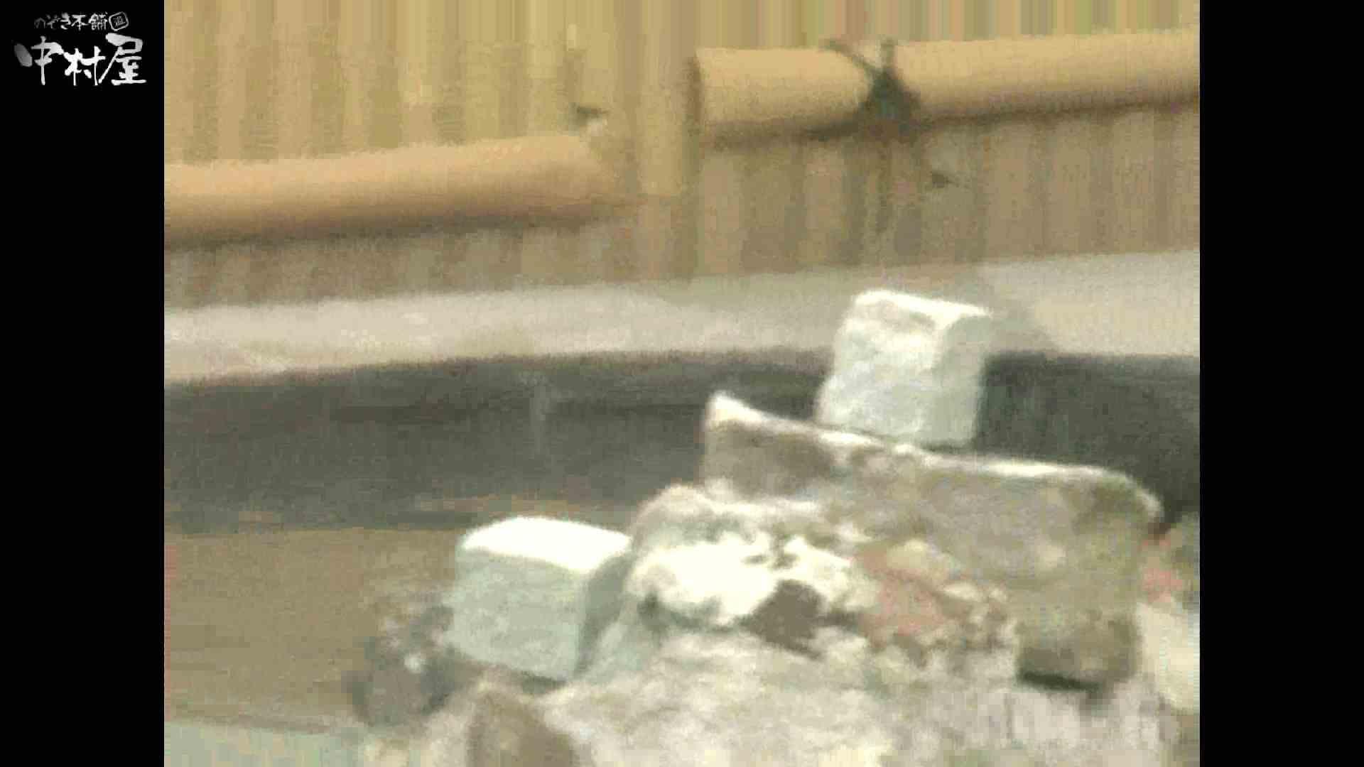 Aquaな露天風呂Vol.882潜入盗撮露天風呂十八判湯 其の七 露天風呂 ワレメ無修正動画無料 113連発 71