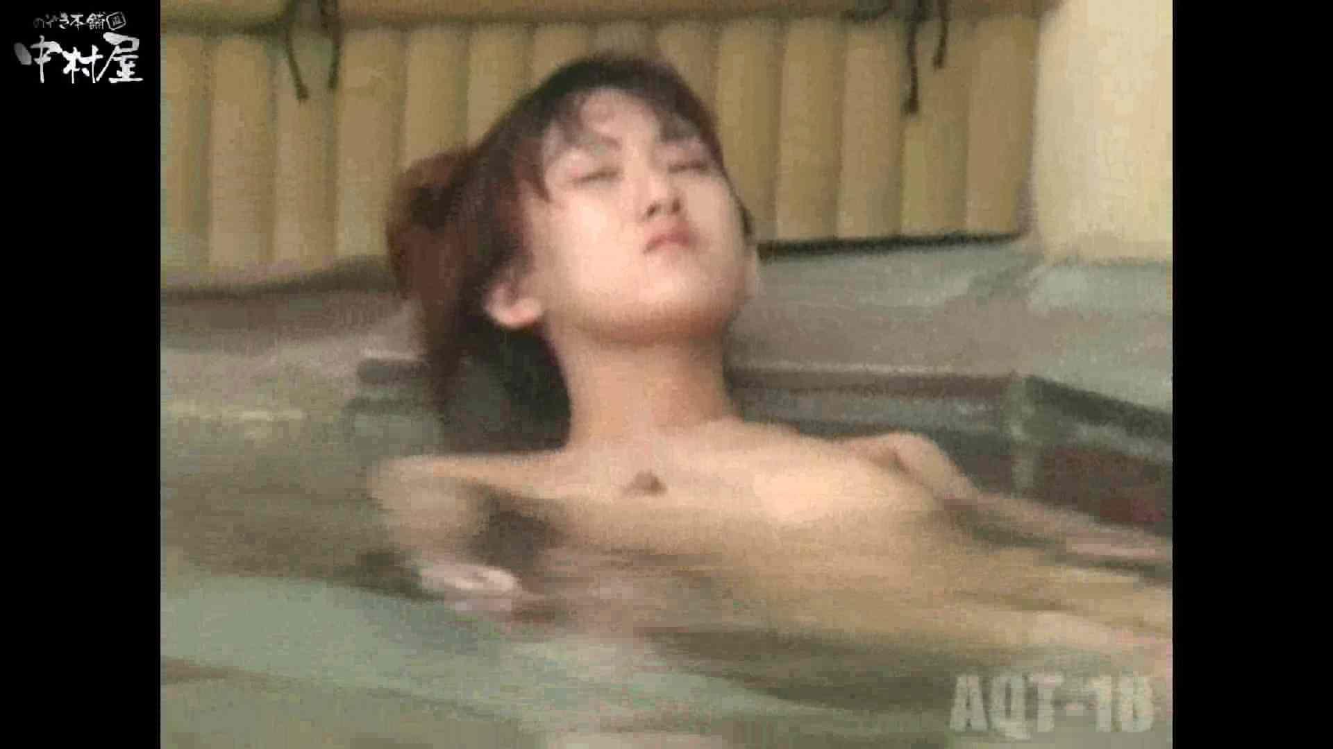 Aquaな露天風呂Vol.882潜入盗撮露天風呂十八判湯 其の七 盗撮 | 潜入  113連発 81