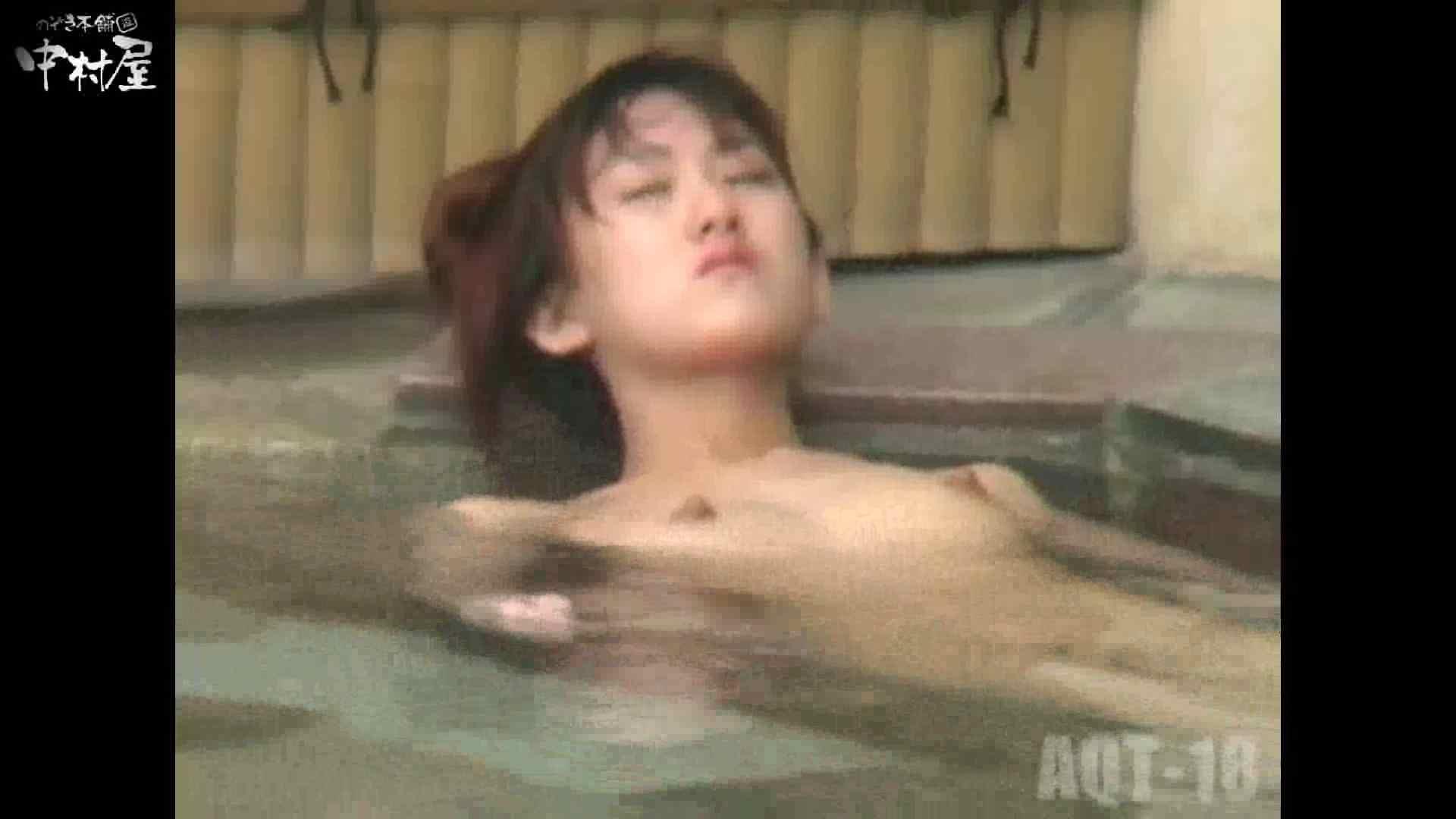Aquaな露天風呂Vol.882潜入盗撮露天風呂十八判湯 其の七 盗撮  113連発 84
