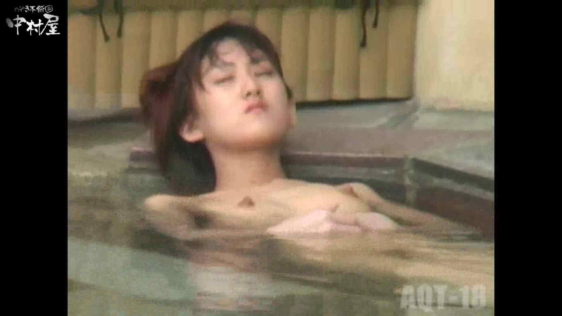 Aquaな露天風呂Vol.882潜入盗撮露天風呂十八判湯 其の七 盗撮  113連発 92