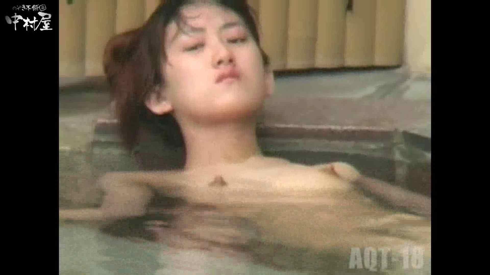 Aquaな露天風呂Vol.882潜入盗撮露天風呂十八判湯 其の七 盗撮 | 潜入  113連発 97