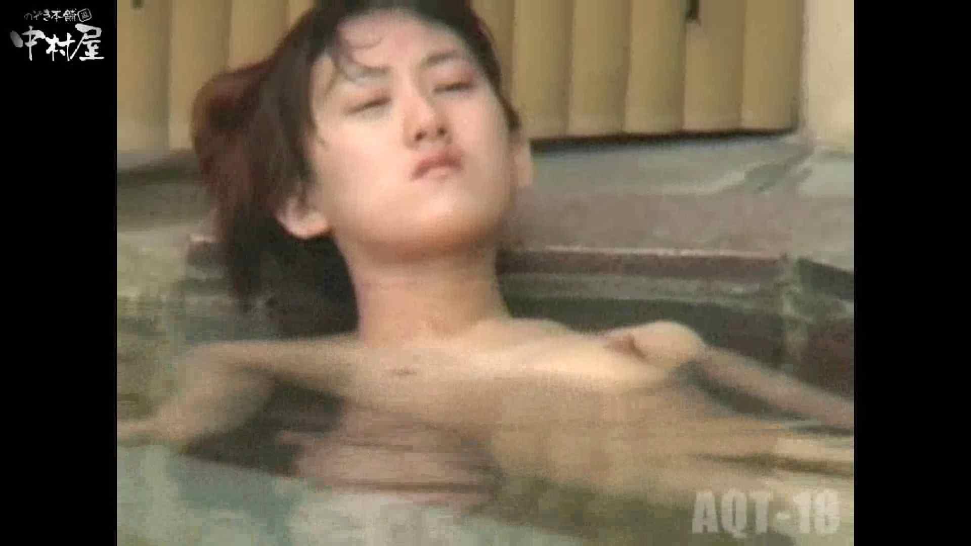 Aquaな露天風呂Vol.882潜入盗撮露天風呂十八判湯 其の七 盗撮  113連発 104