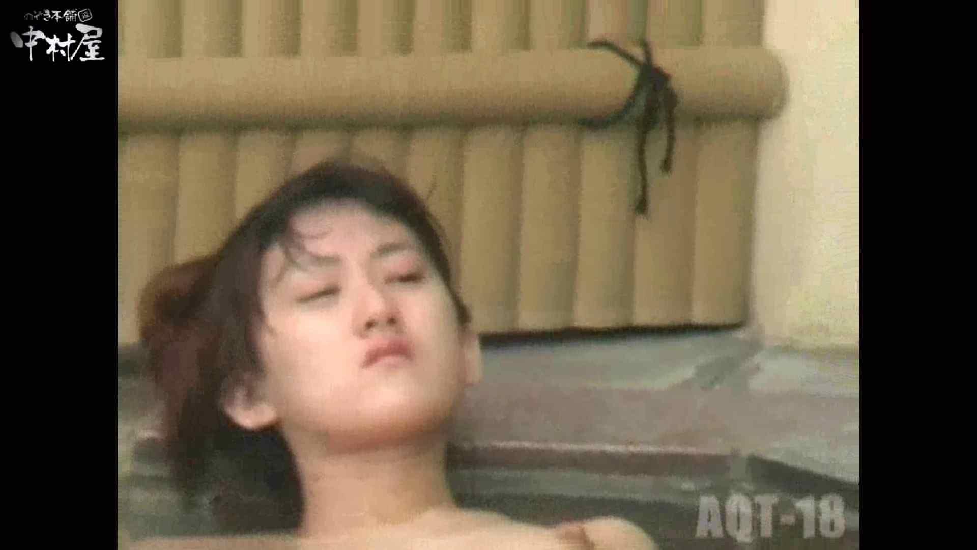 Aquaな露天風呂Vol.882潜入盗撮露天風呂十八判湯 其の七 盗撮 | 潜入  113連発 105
