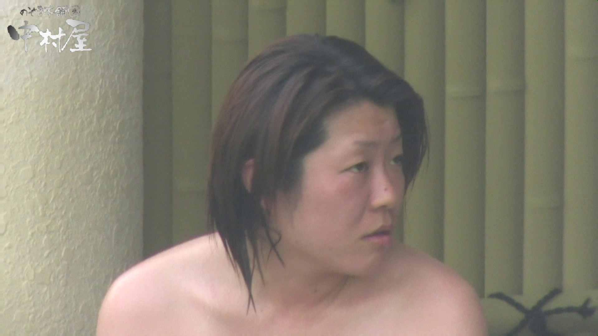 Aquaな露天風呂Vol.885 盗撮 おまんこ動画流出 27連発 5