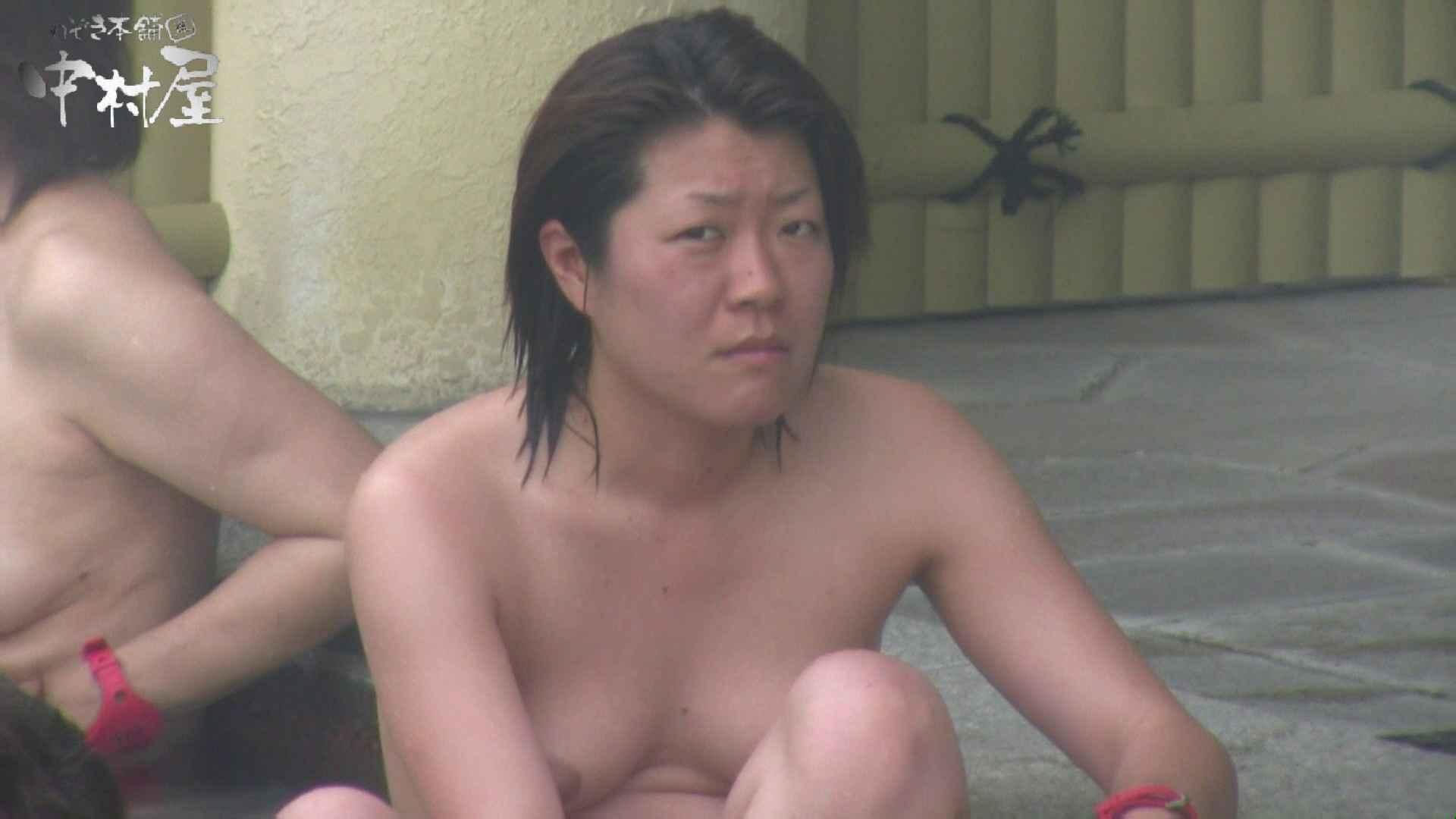Aquaな露天風呂Vol.885 盗撮 おまんこ動画流出 27連発 11