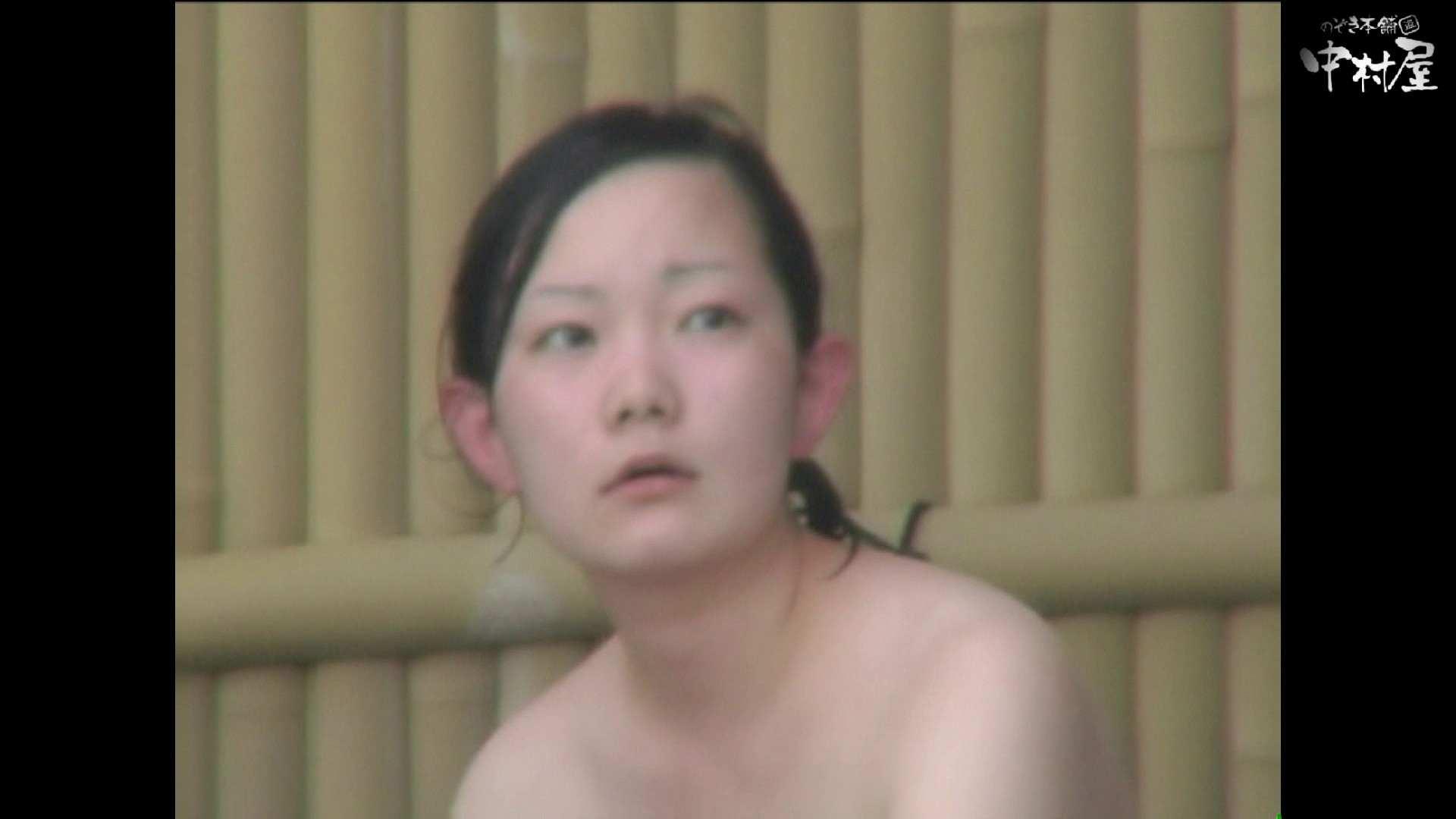 Aquaな露天風呂Vol.892 盗撮 性交動画流出 39連発 5