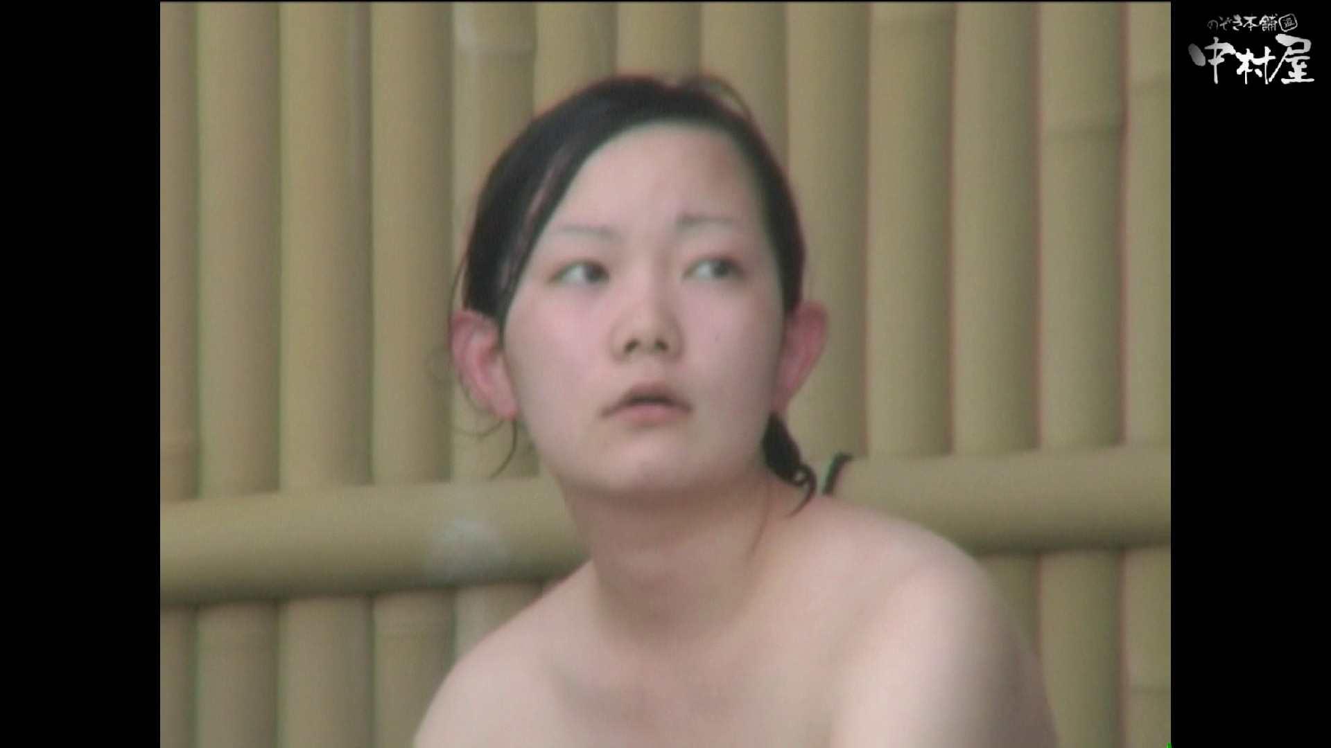 Aquaな露天風呂Vol.892 露天風呂   OLのエロ生活  39連発 7