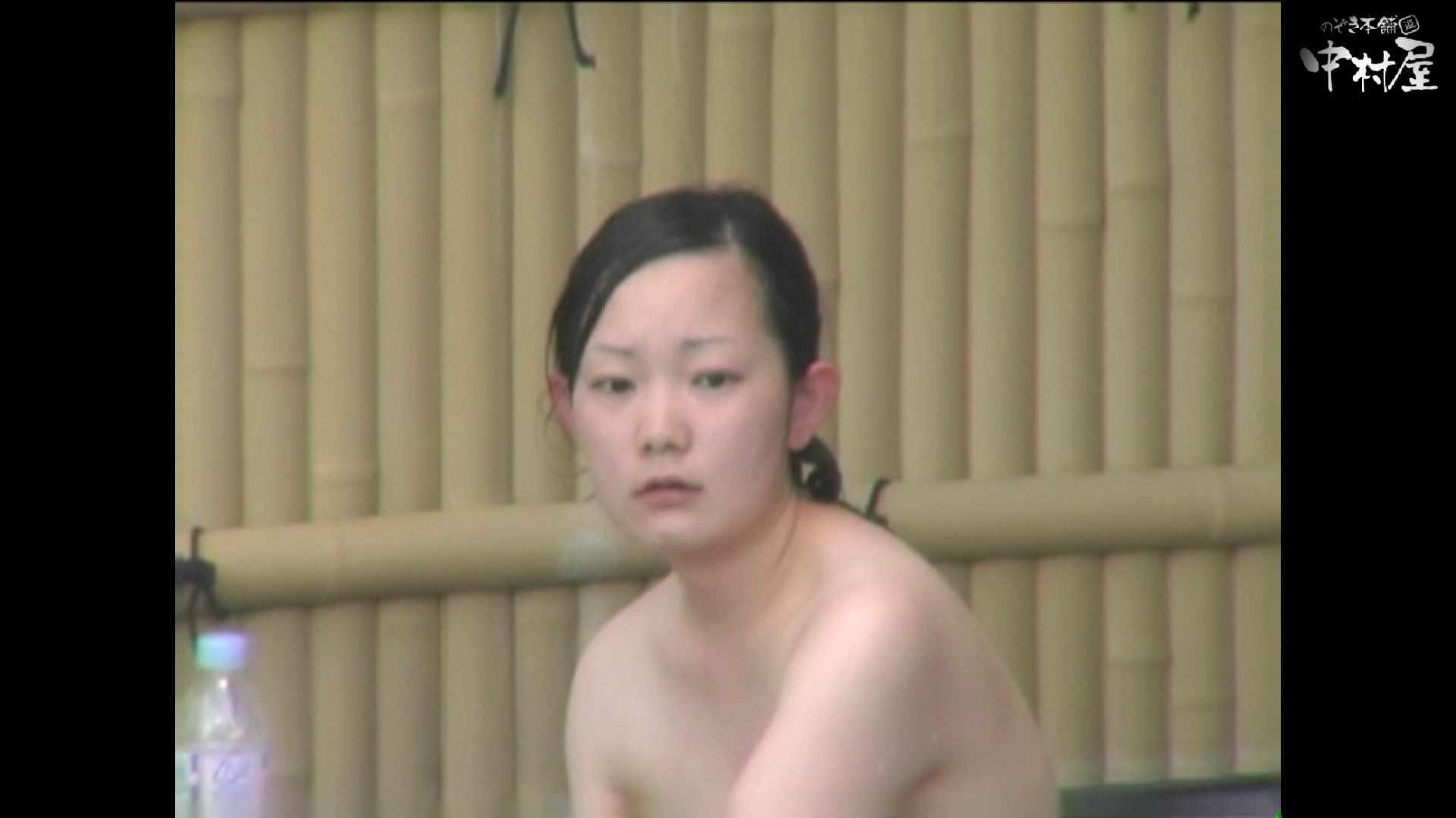 Aquaな露天風呂Vol.892 露天風呂   OLのエロ生活  39連発 10