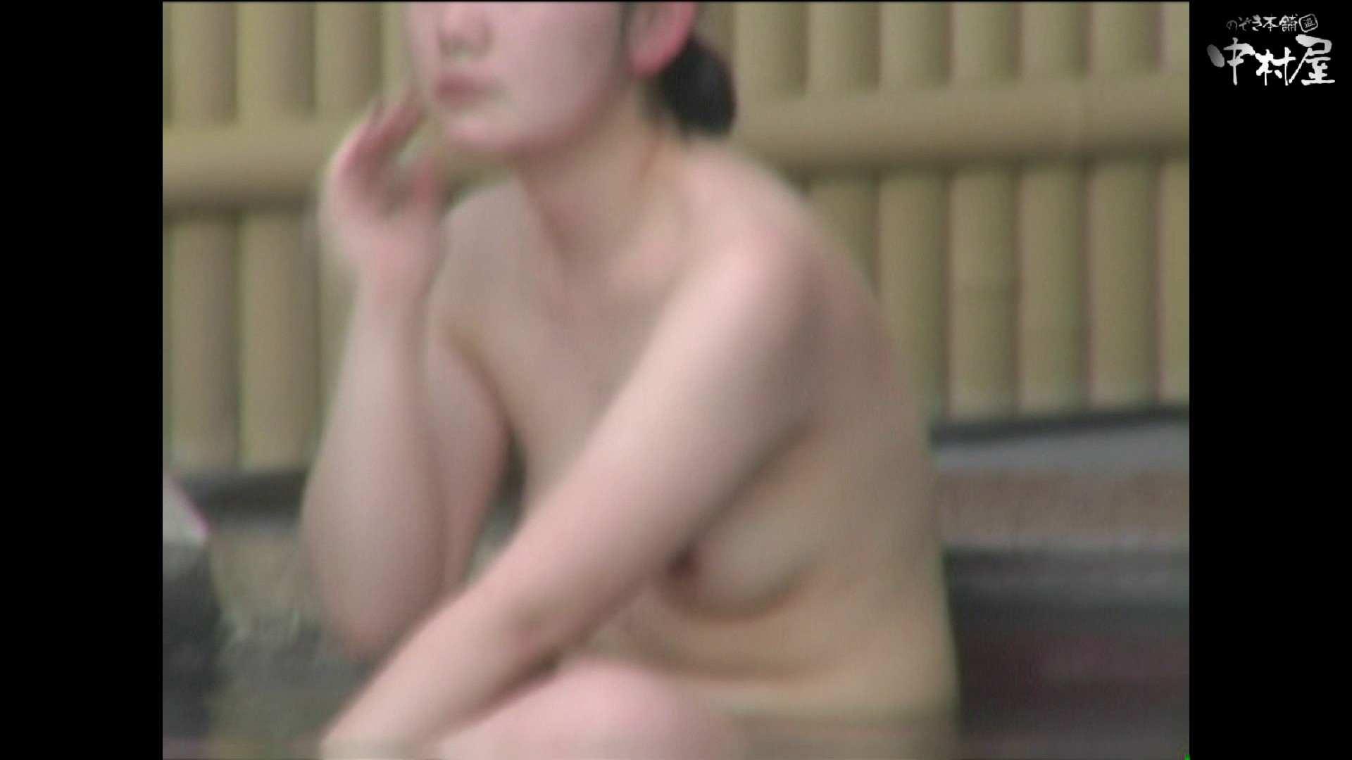 Aquaな露天風呂Vol.892 盗撮 性交動画流出 39連発 23