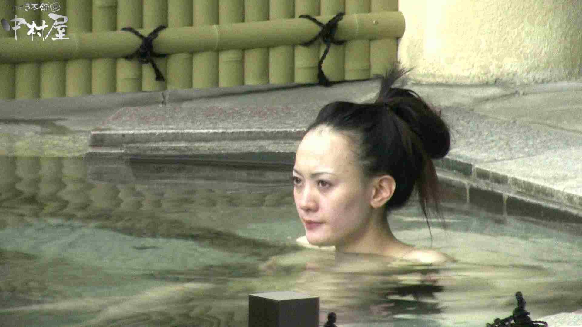 Aquaな露天風呂Vol.900 露天風呂  88連発 27