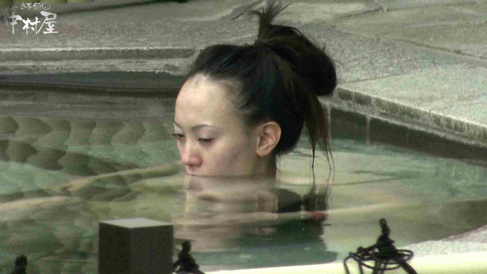 Aquaな露天風呂Vol.900 OLのエロ生活 すけべAV動画紹介 88連発 32