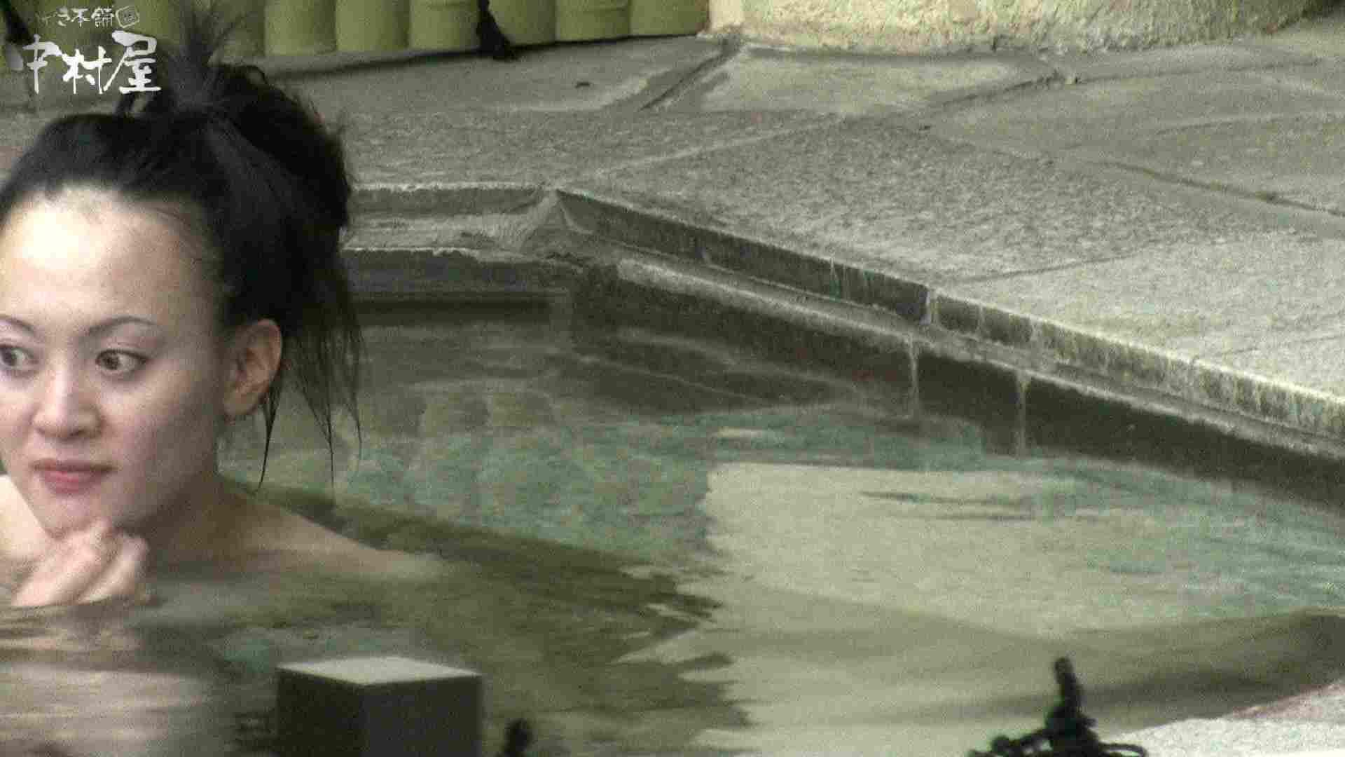 Aquaな露天風呂Vol.900 OLのエロ生活 すけべAV動画紹介 88連発 35