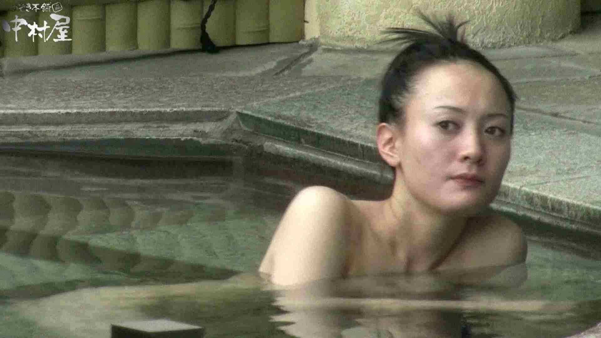 Aquaな露天風呂Vol.900 露天風呂   盗撮  88連発 40