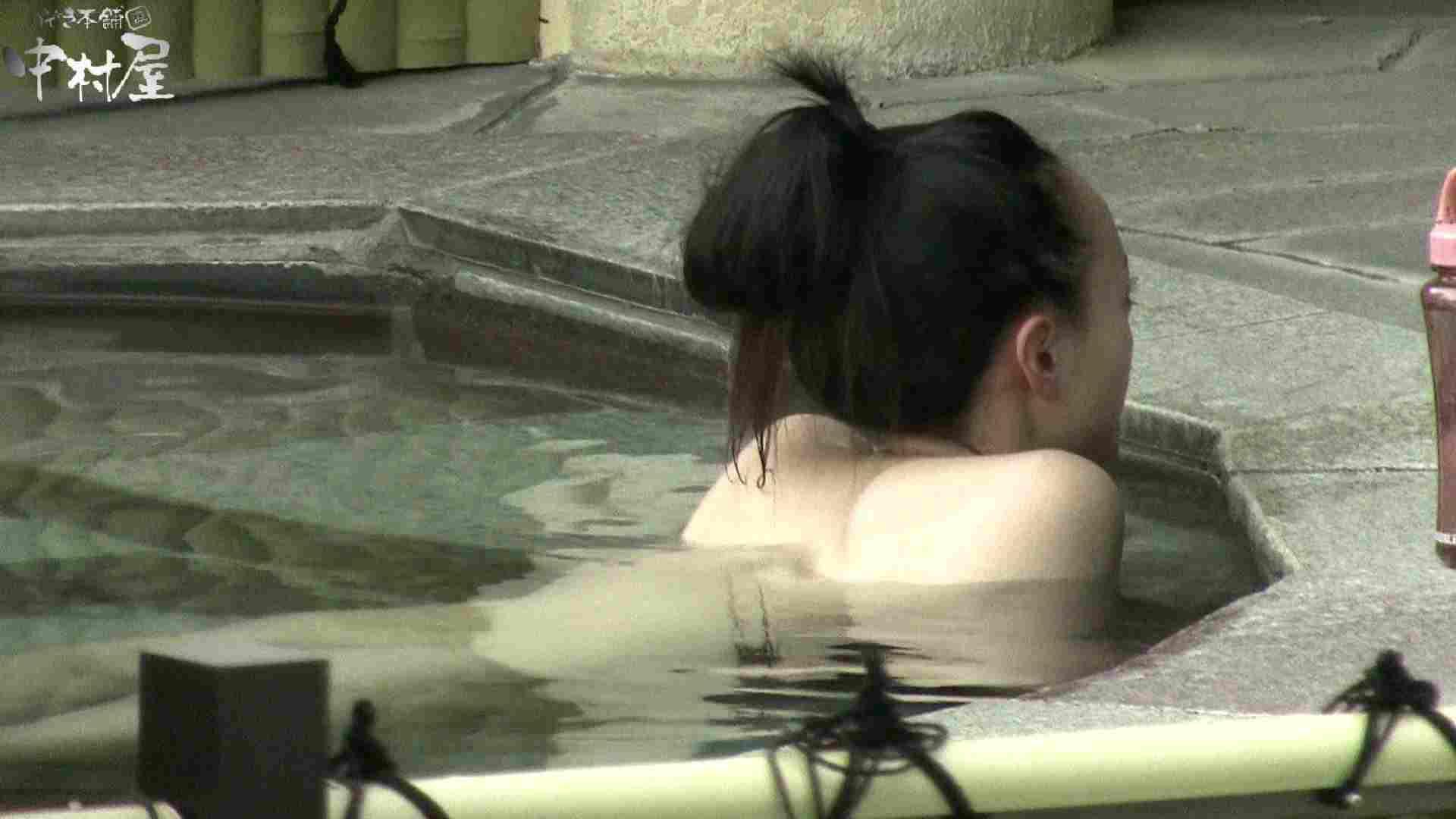Aquaな露天風呂Vol.900 OLのエロ生活 すけべAV動画紹介 88連発 41