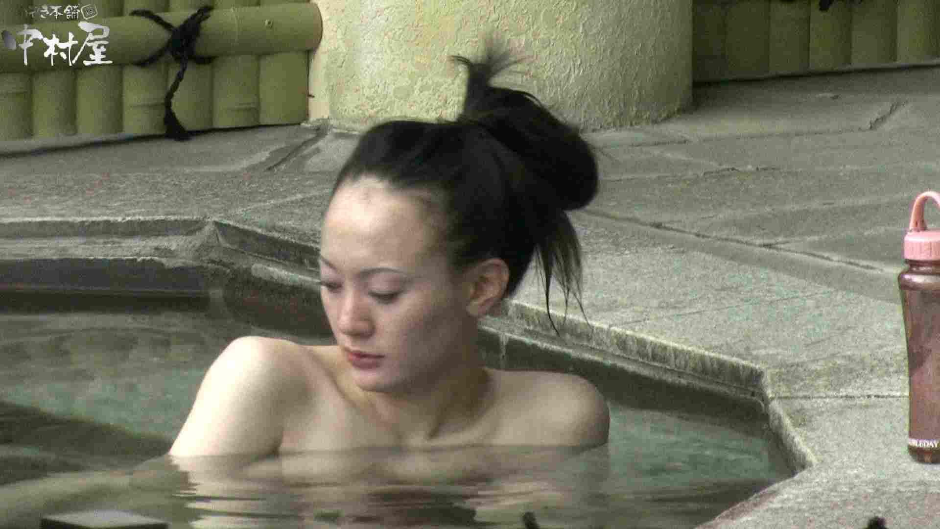Aquaな露天風呂Vol.900 OLのエロ生活 すけべAV動画紹介 88連発 47