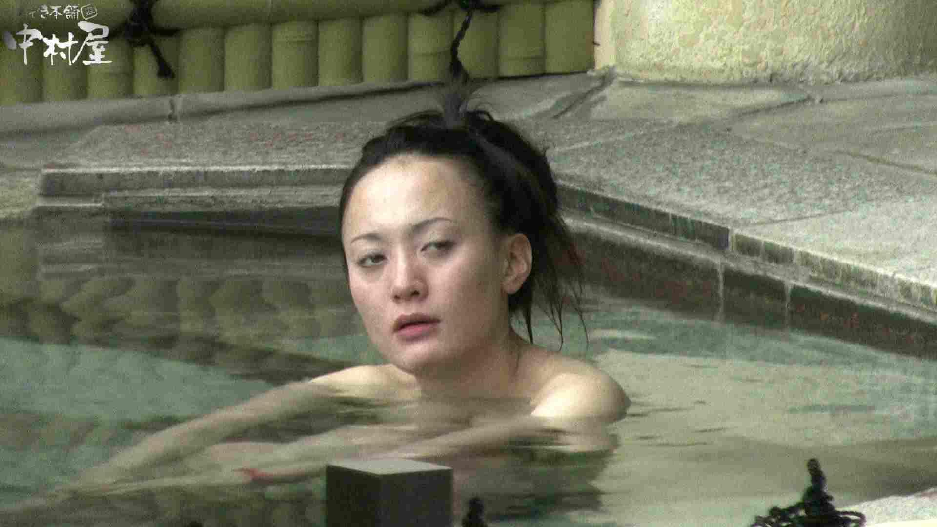 Aquaな露天風呂Vol.900 OLのエロ生活 すけべAV動画紹介 88連発 50