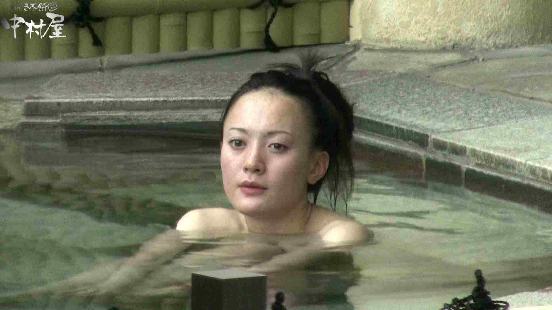 Aquaな露天風呂Vol.900 OLのエロ生活 すけべAV動画紹介 88連発 53