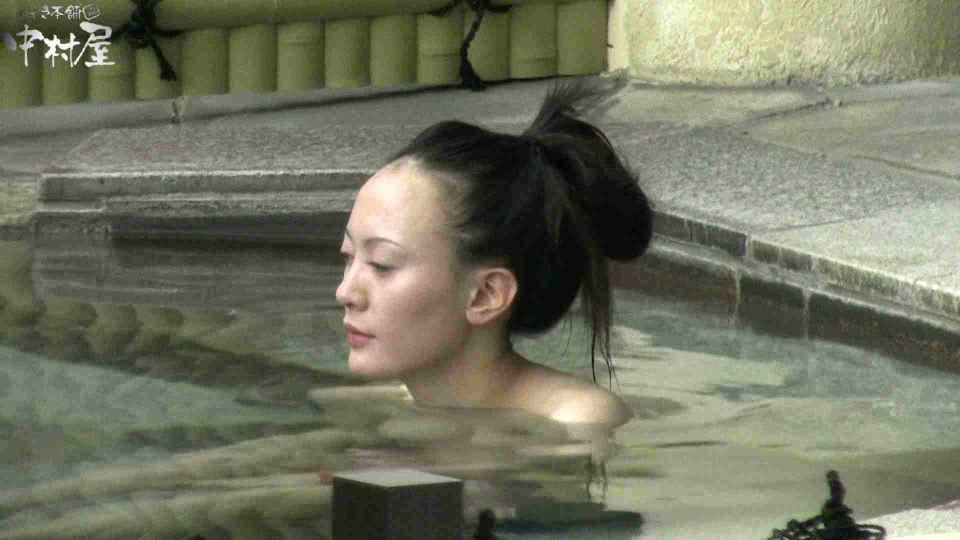 Aquaな露天風呂Vol.900 OLのエロ生活 すけべAV動画紹介 88連発 56