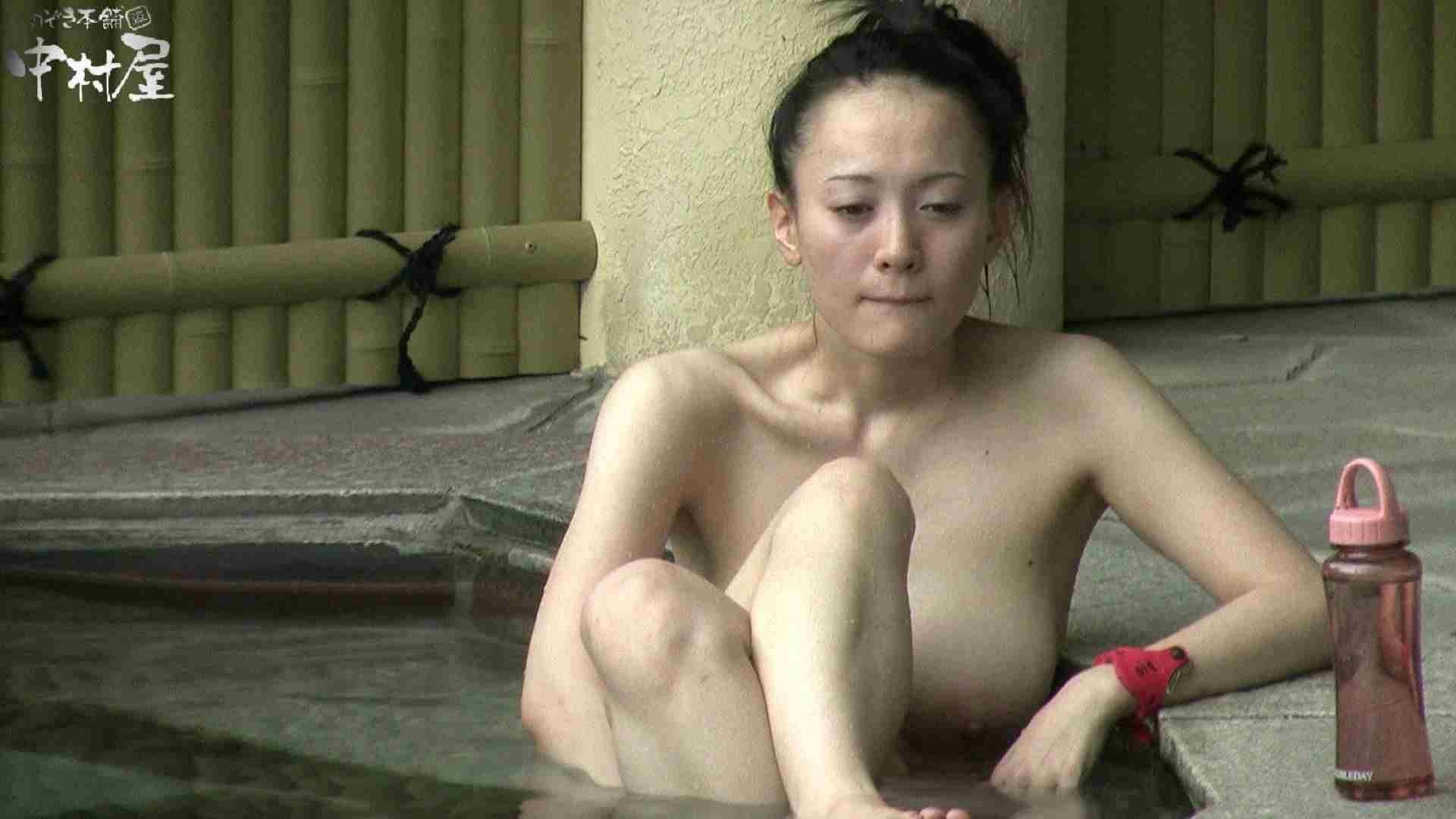 Aquaな露天風呂Vol.900 OLのエロ生活 すけべAV動画紹介 88連発 62